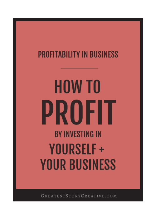 How-to-Profit-by-Investing-in-Yourself-and-Your-Business.jpg