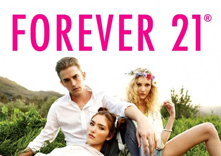 forever21_logo.jpg