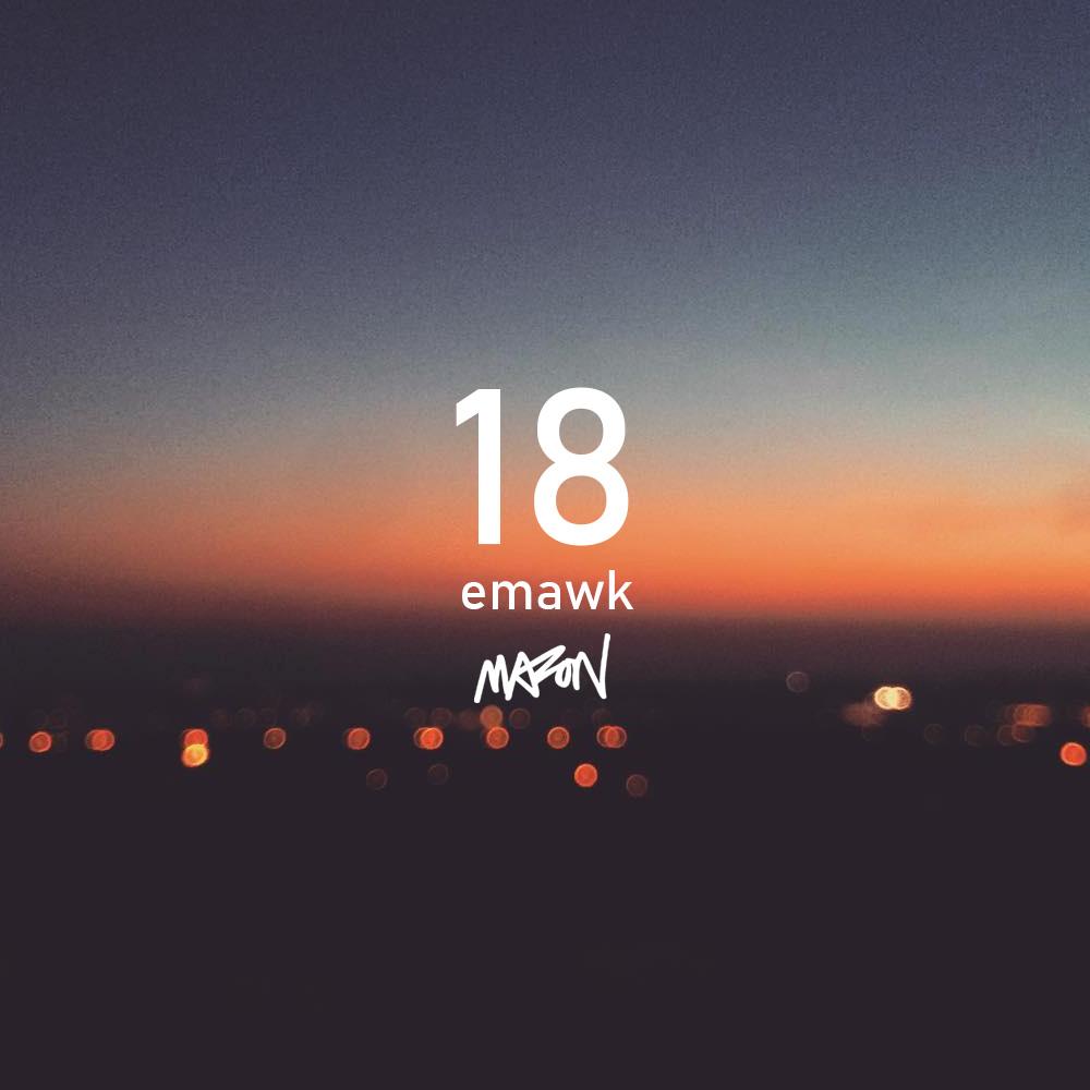 18 emawk mazon.jpg