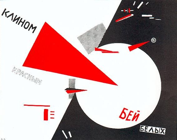 This poster by El Liss  itz  ky depicts the Bolsheviks penetrating the White Movement during the Russian Civil War:   Beat the Whites with the Red Wedge , 1920