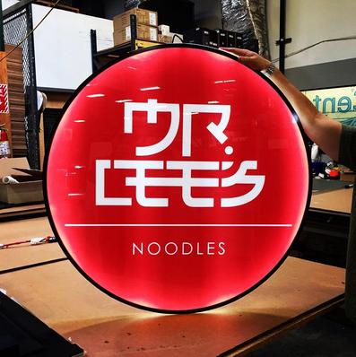 mister lee's noodles  easton    view project