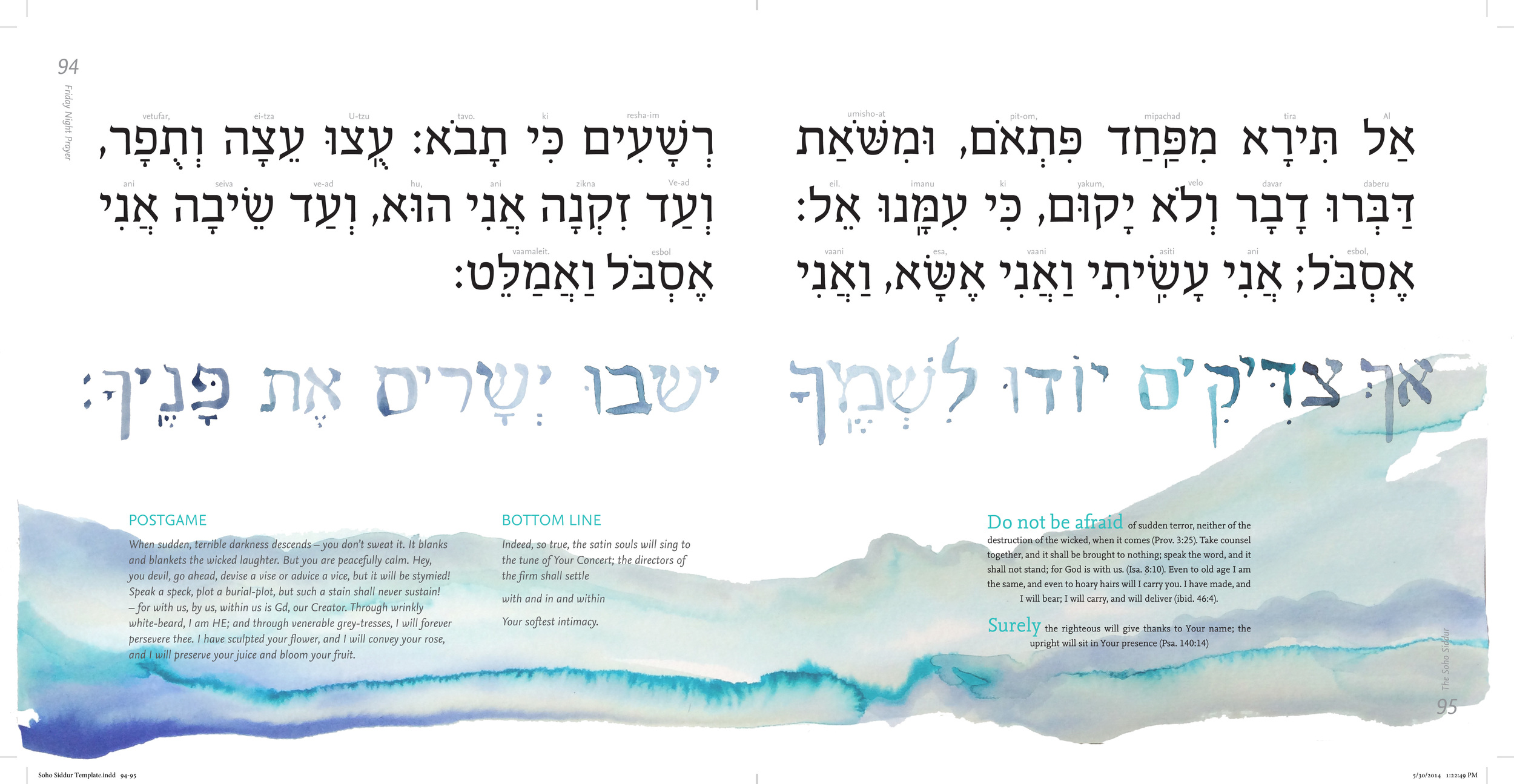 Soho Siddur - after amida-7.jpg