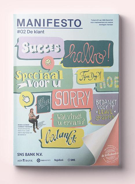 KAZEZE-graphic-design-Amsterdam-illustraties-magazine-handgetekende-letters-handlettering-manifesto#2-01.jpg