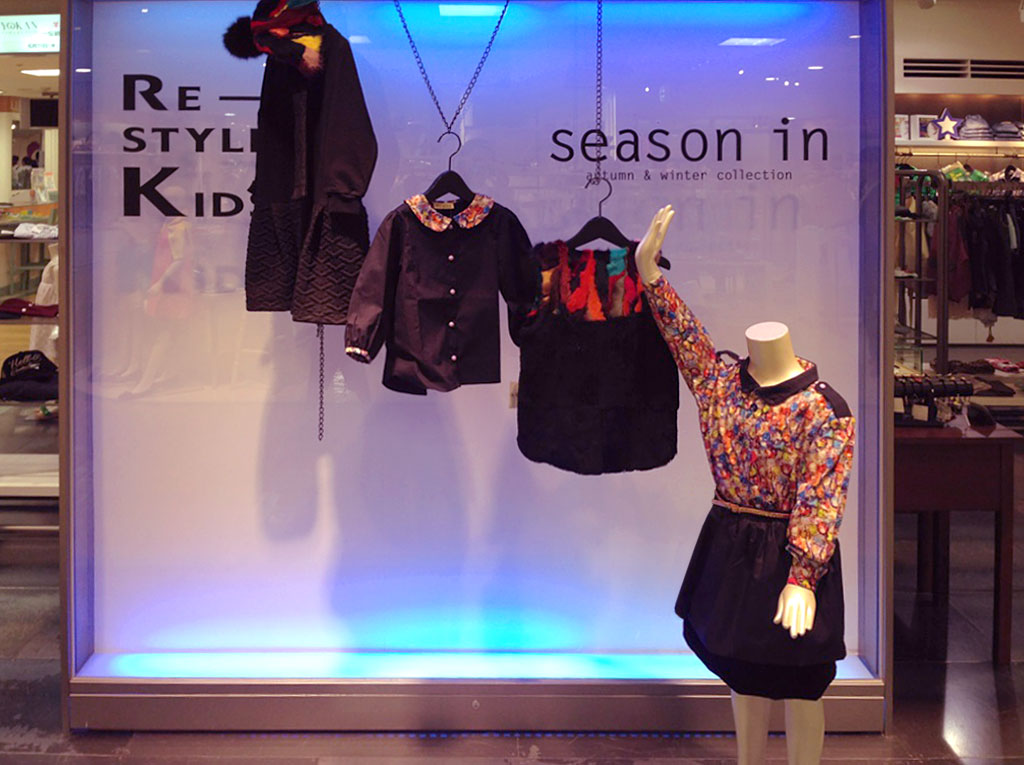 Shinjuku, Tokyo — SUOAK Fall/Winter 2014 showcase in the prestigious Isetan department store
