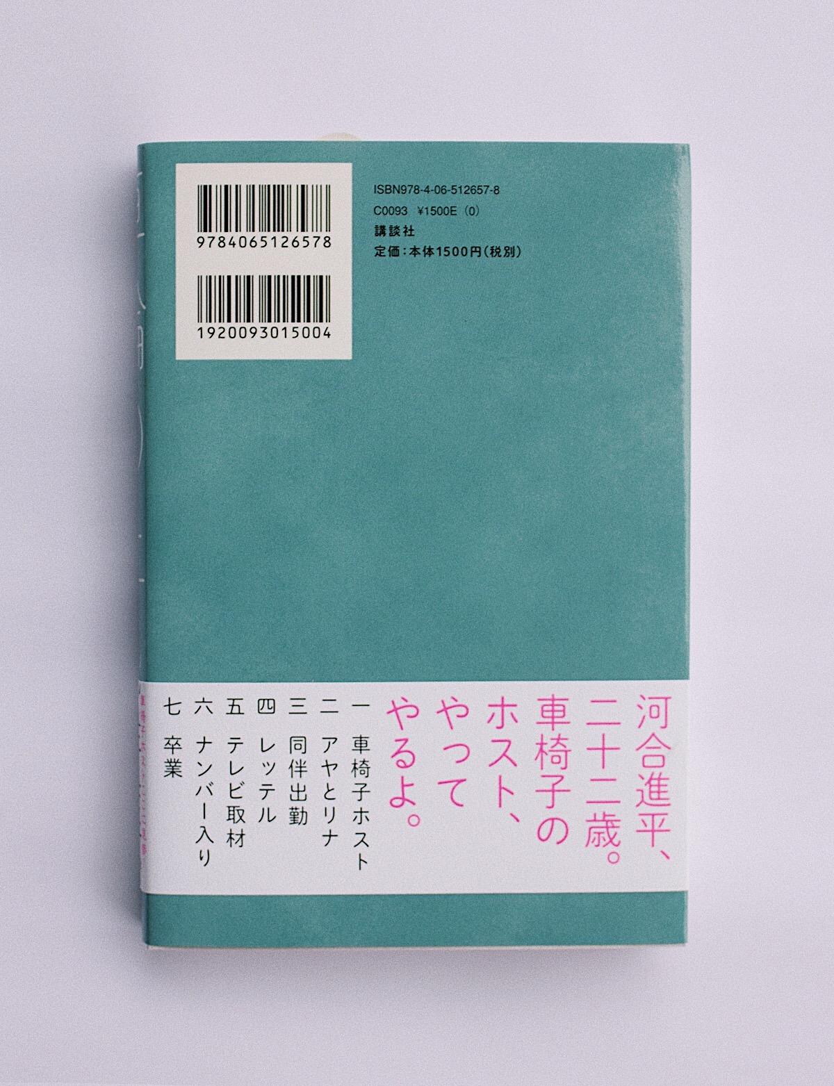 30B09B77-F05A-4E78-B776-93090496E36F.JPG