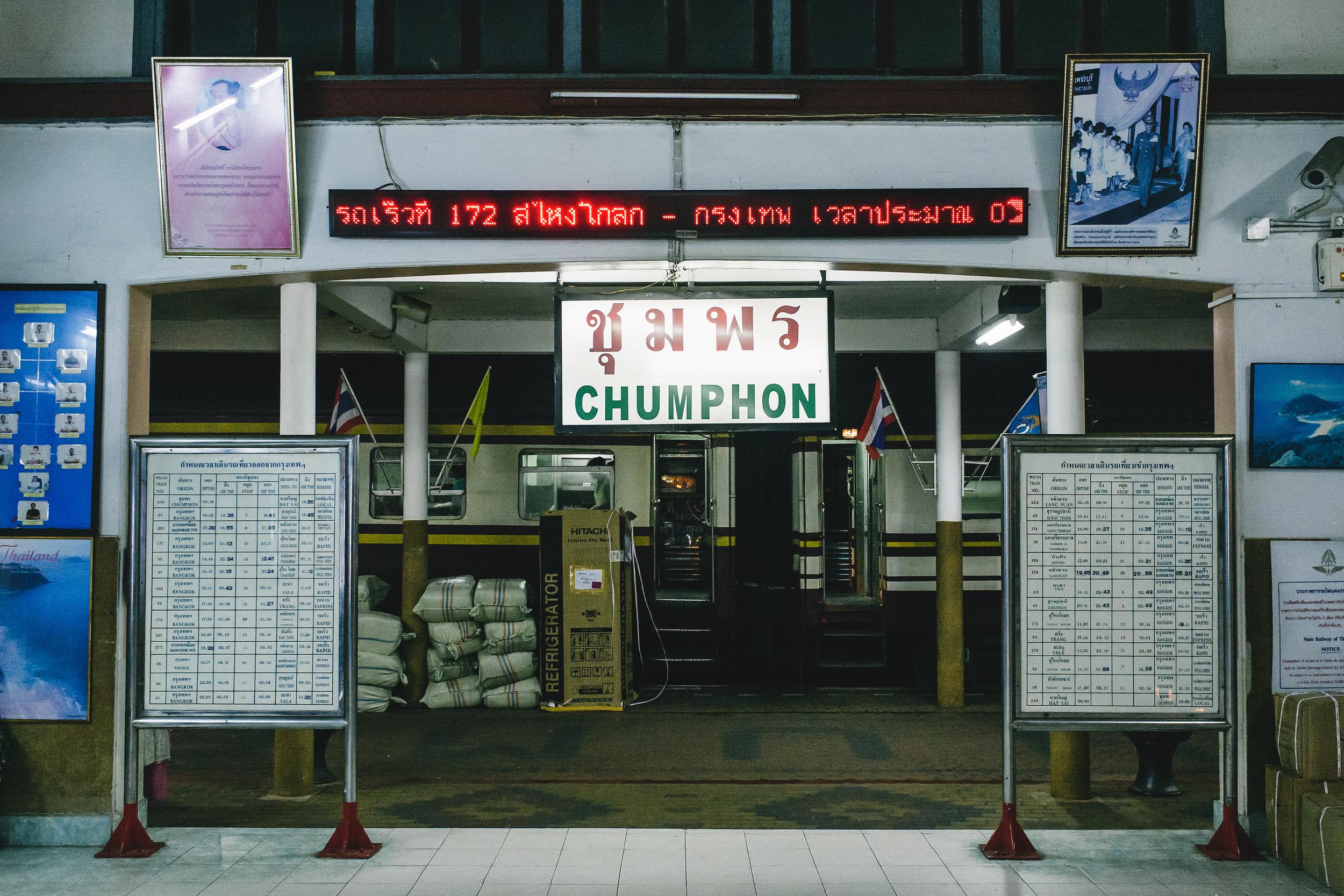 Arrival in Chumphon. Time: Zero Dark Thirty.