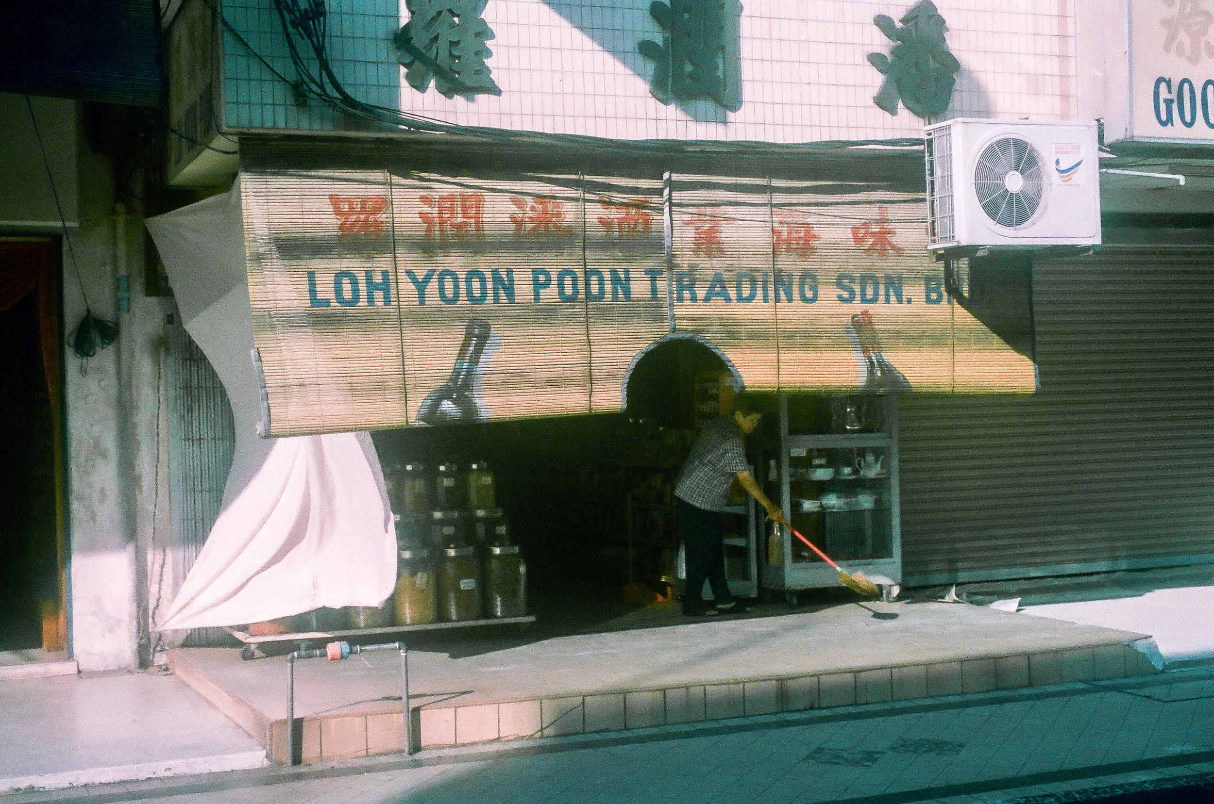 Asia Film LOH YOON POON TRADING.jpg