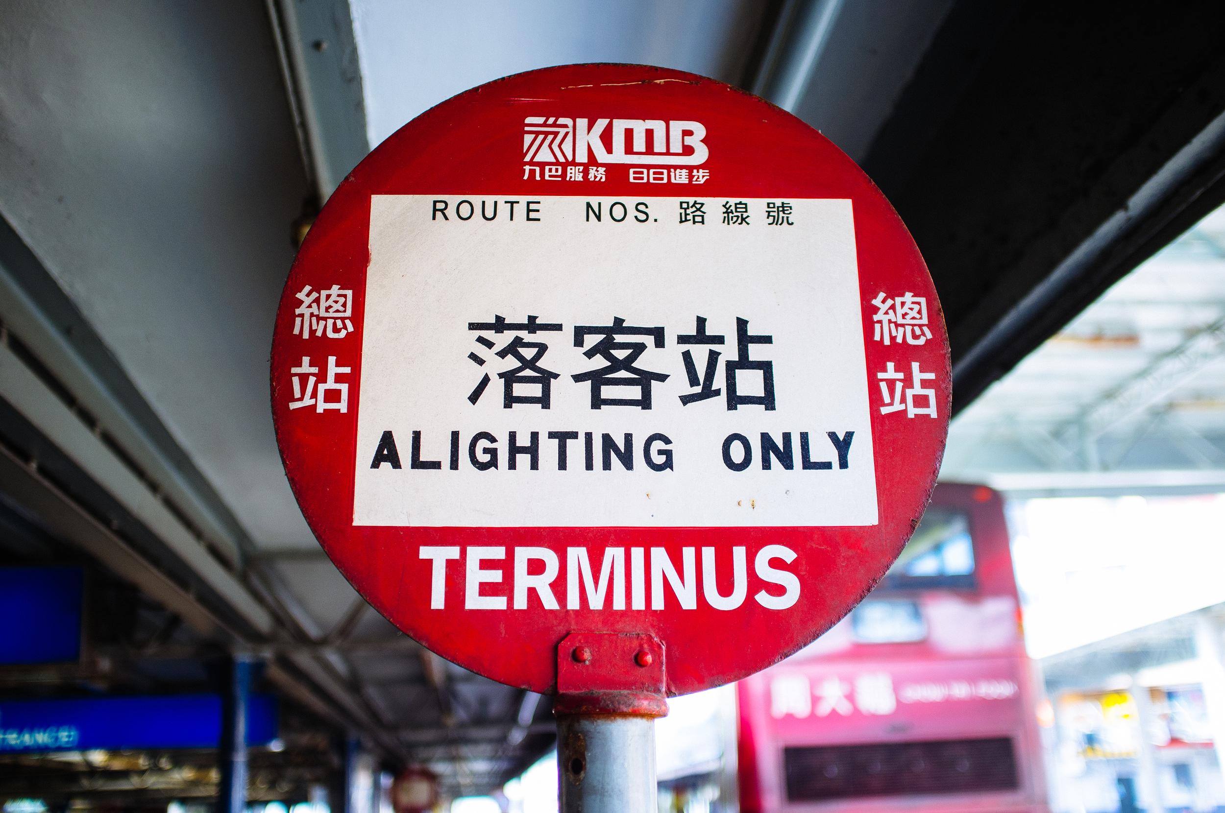 At first I thought this was Engrish, but it is just a continental term for 'getting off'.