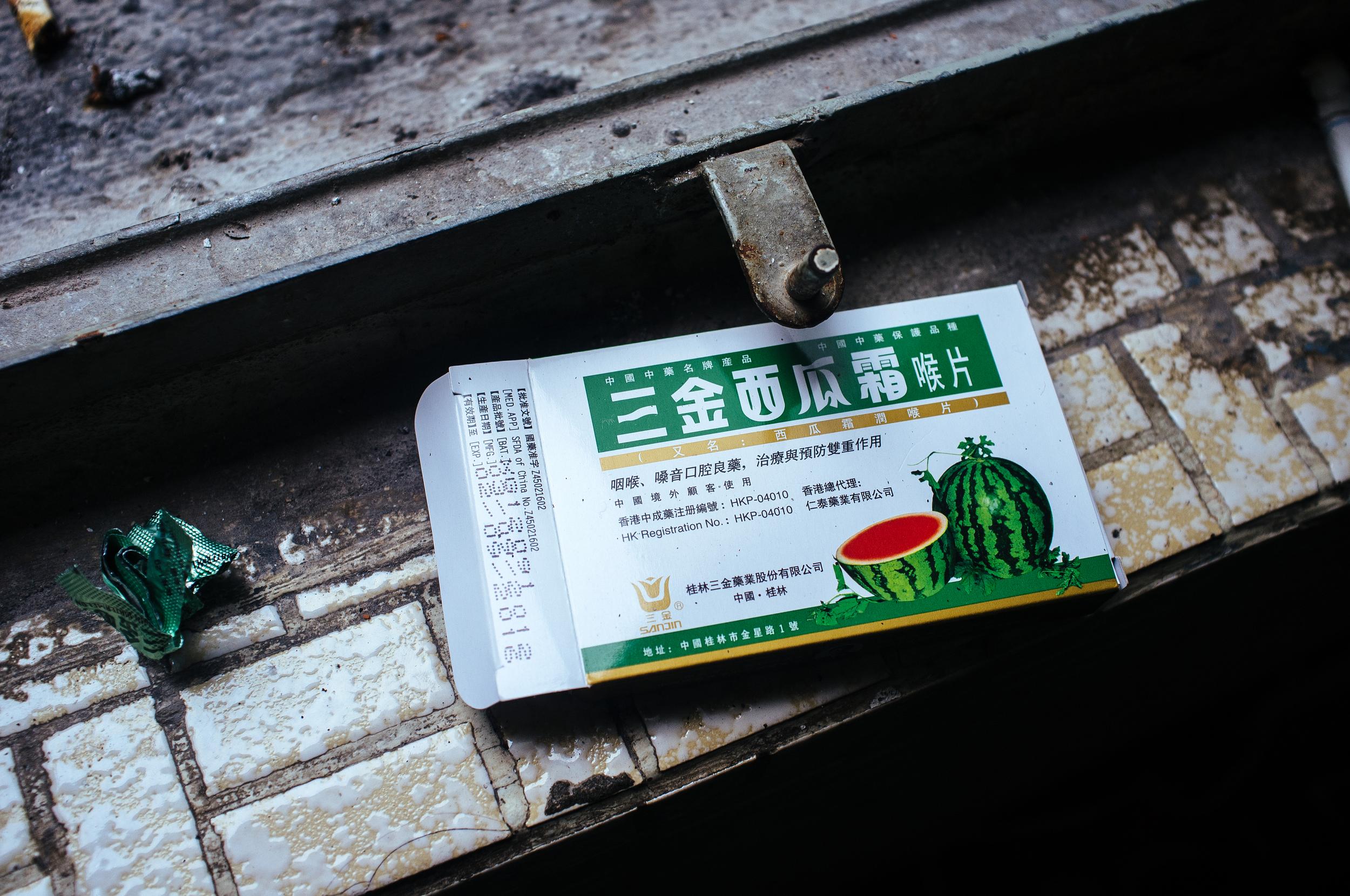 Watermelon Mystery Product.jpg
