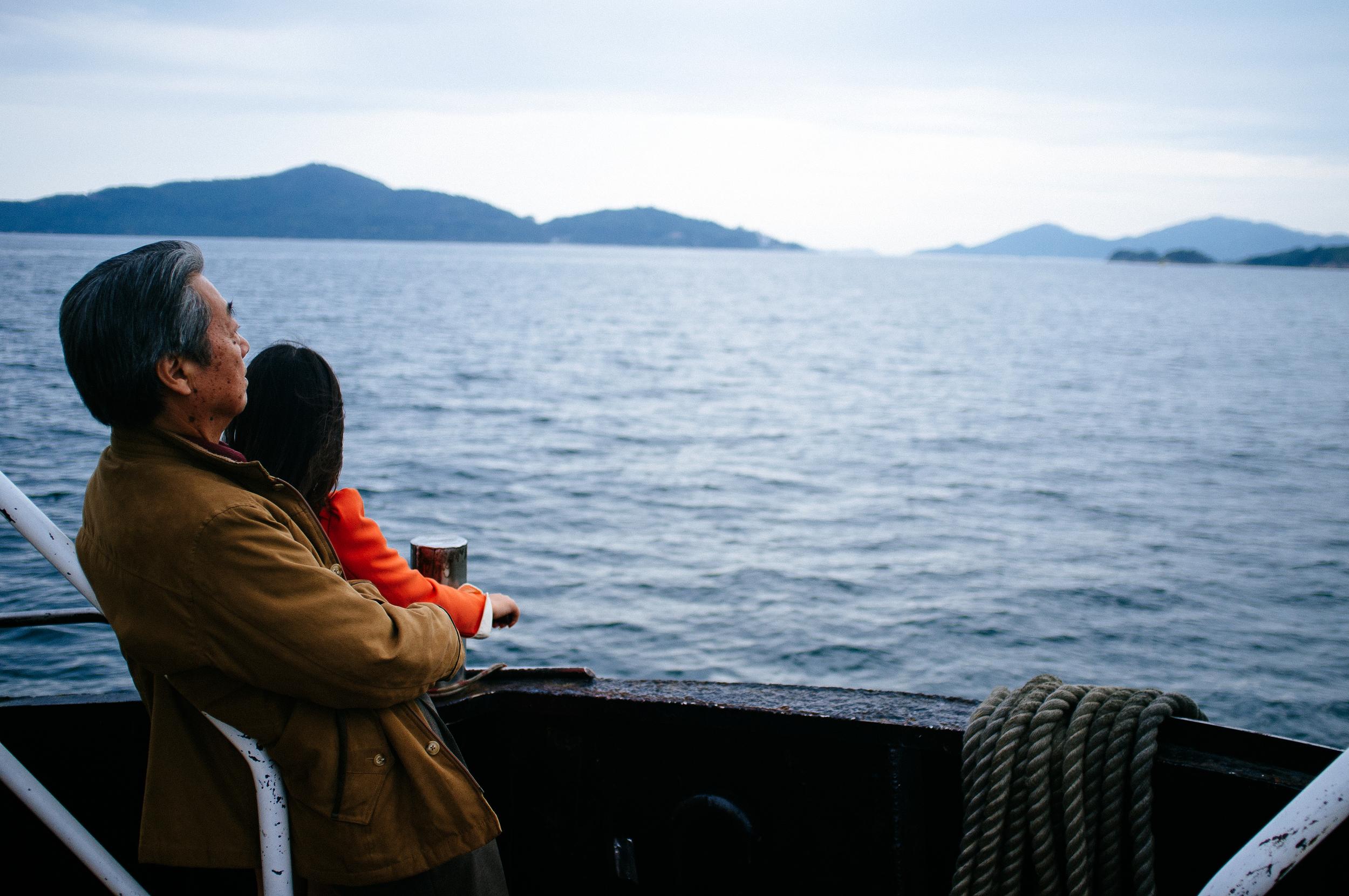 Peng Chau Ferry Bow.jpg