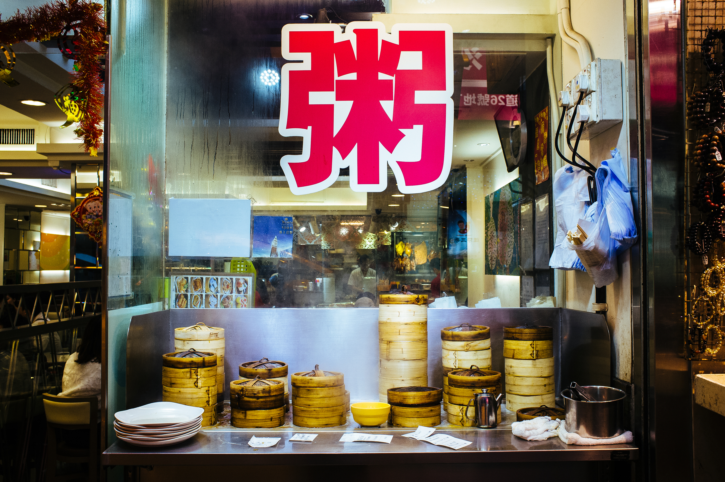 Interestingly, many restaurants had cooking around in front. Space in tight in HK.