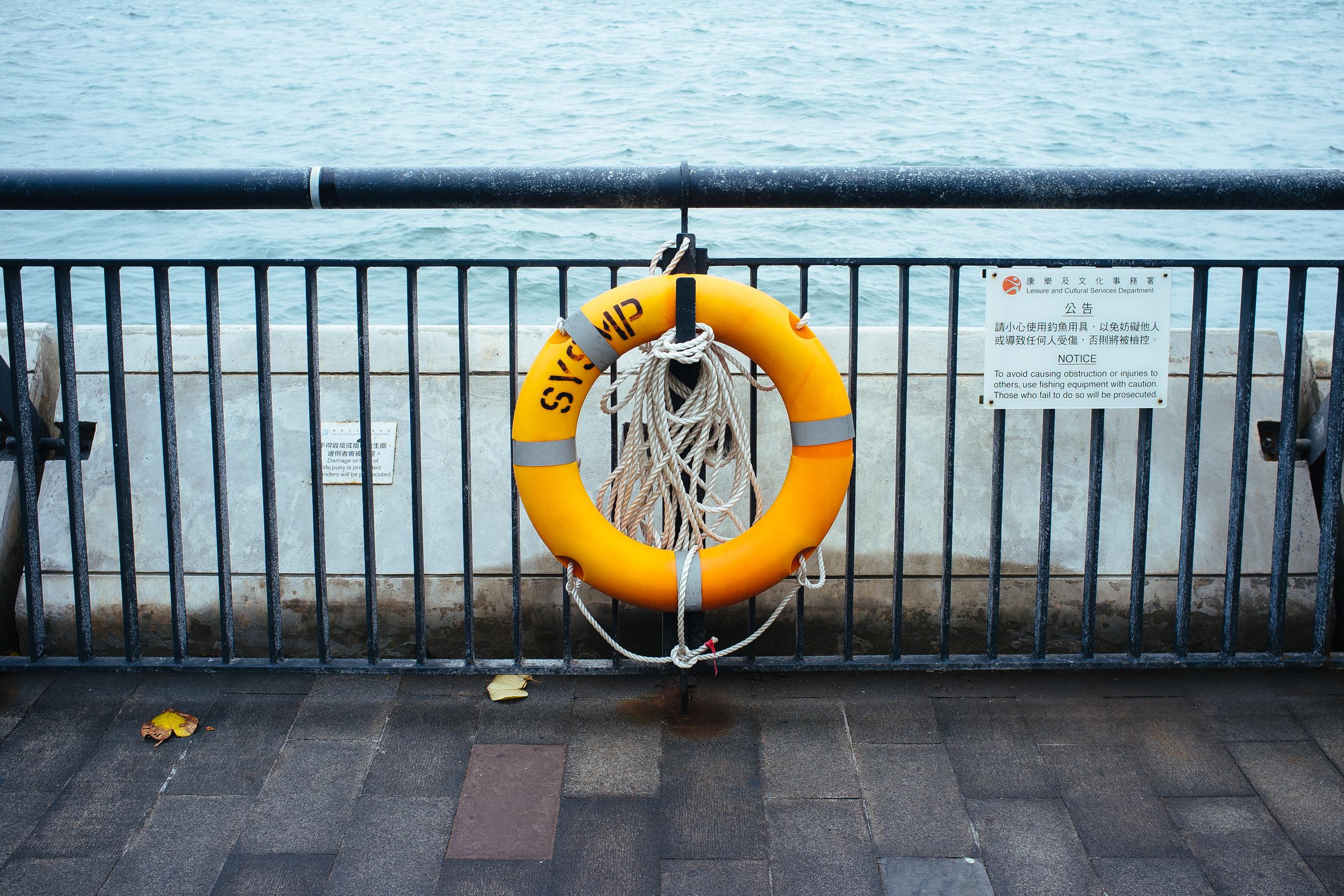 HK Life Preserver.jpg