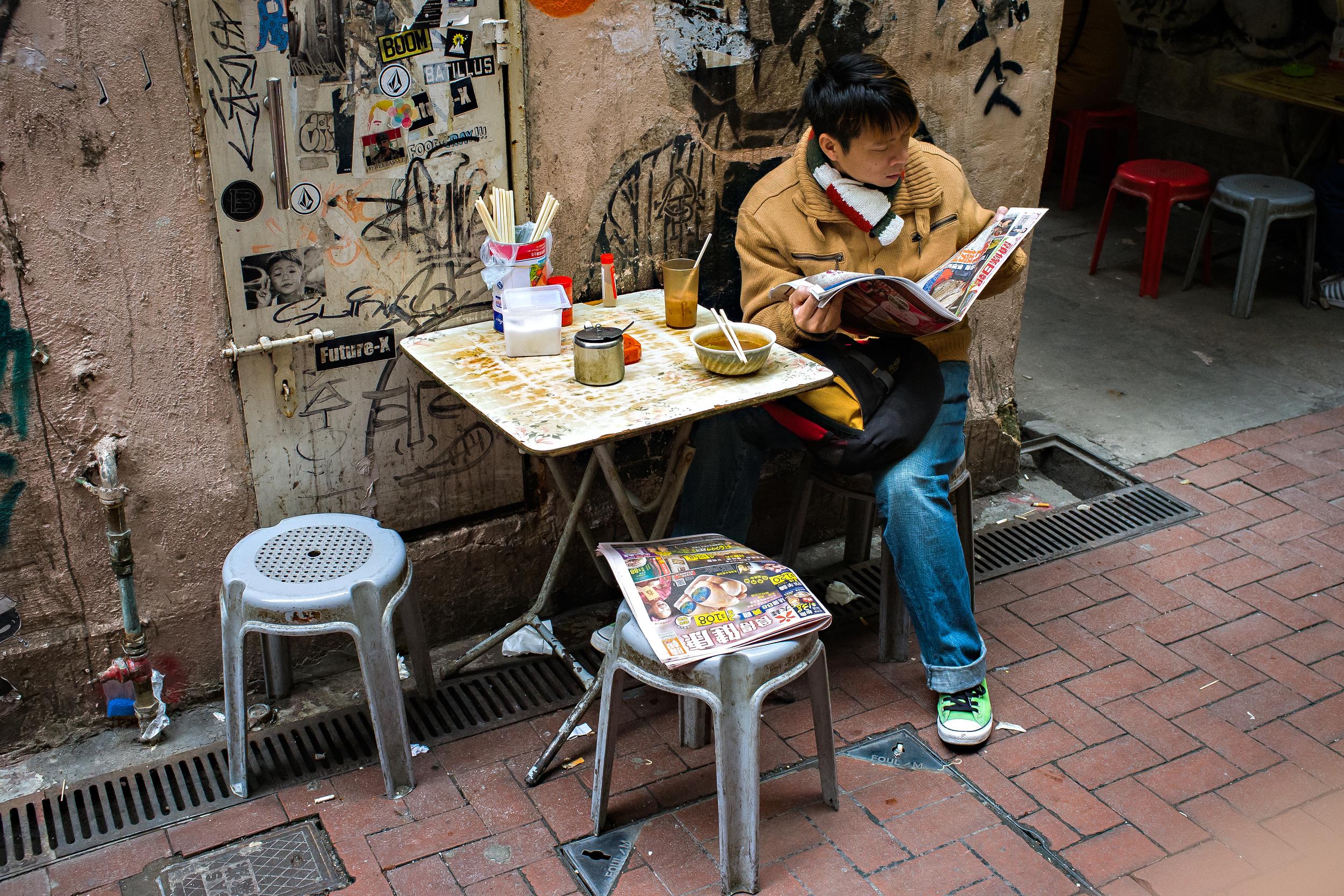 Breakfast noodles in an alley near my hostel.