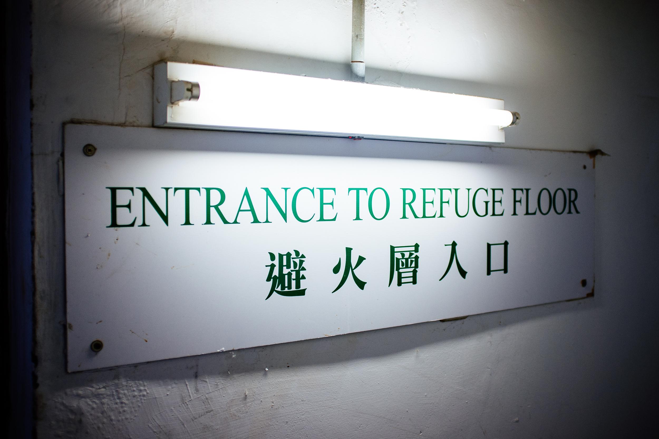 Refuge Floor.jpg