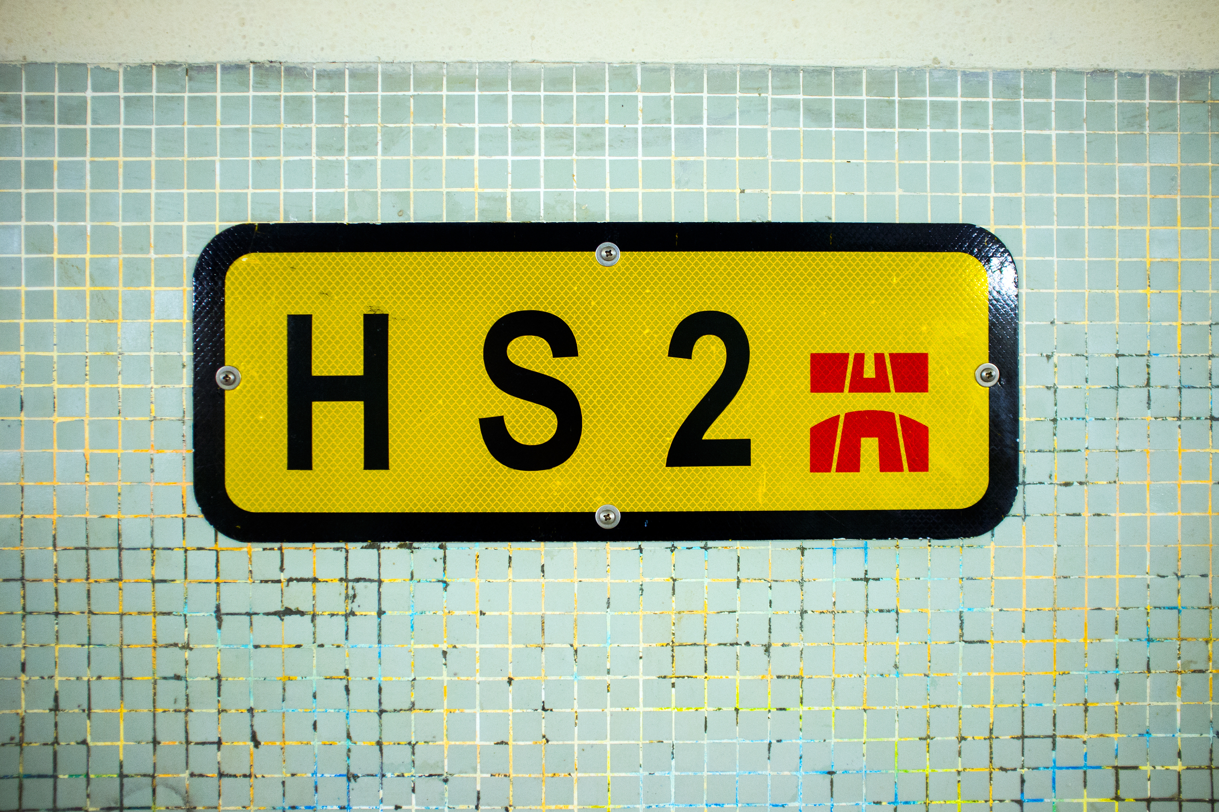 HS2.jpg