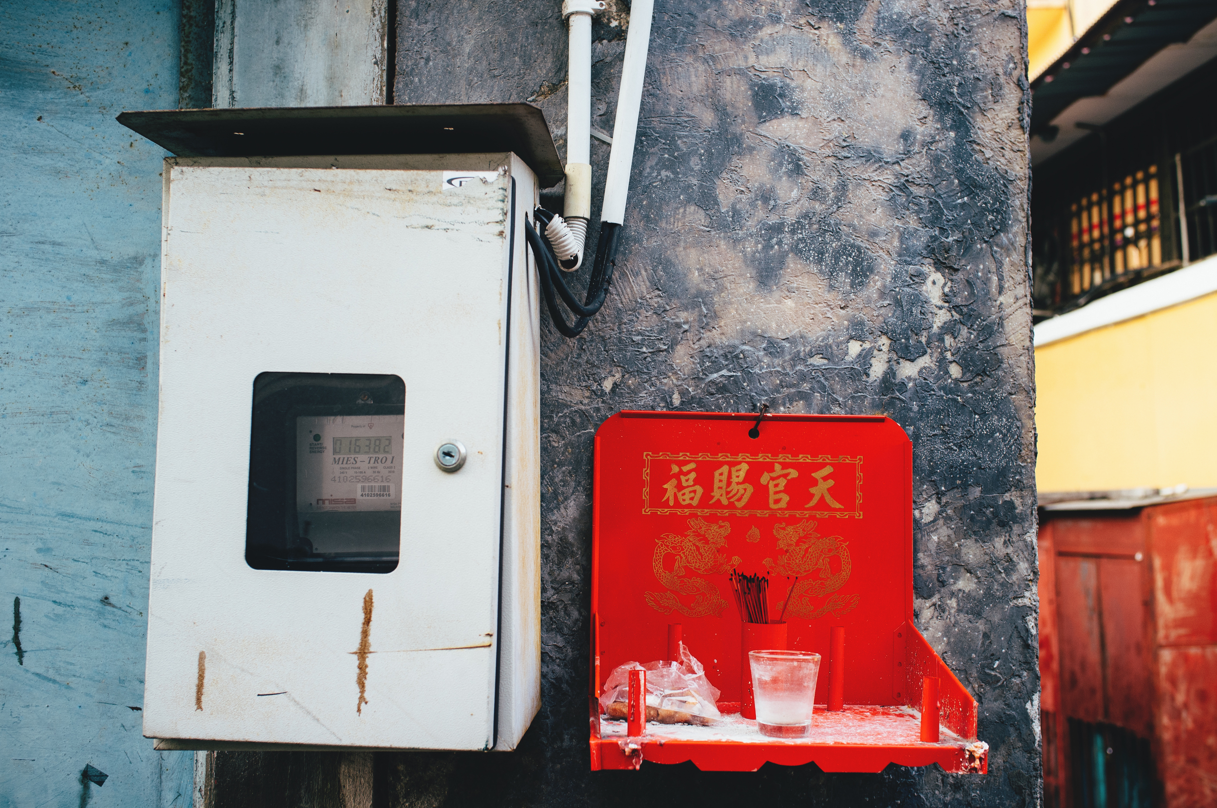 A tiny shrine in an alley. Such things were not uncommon.