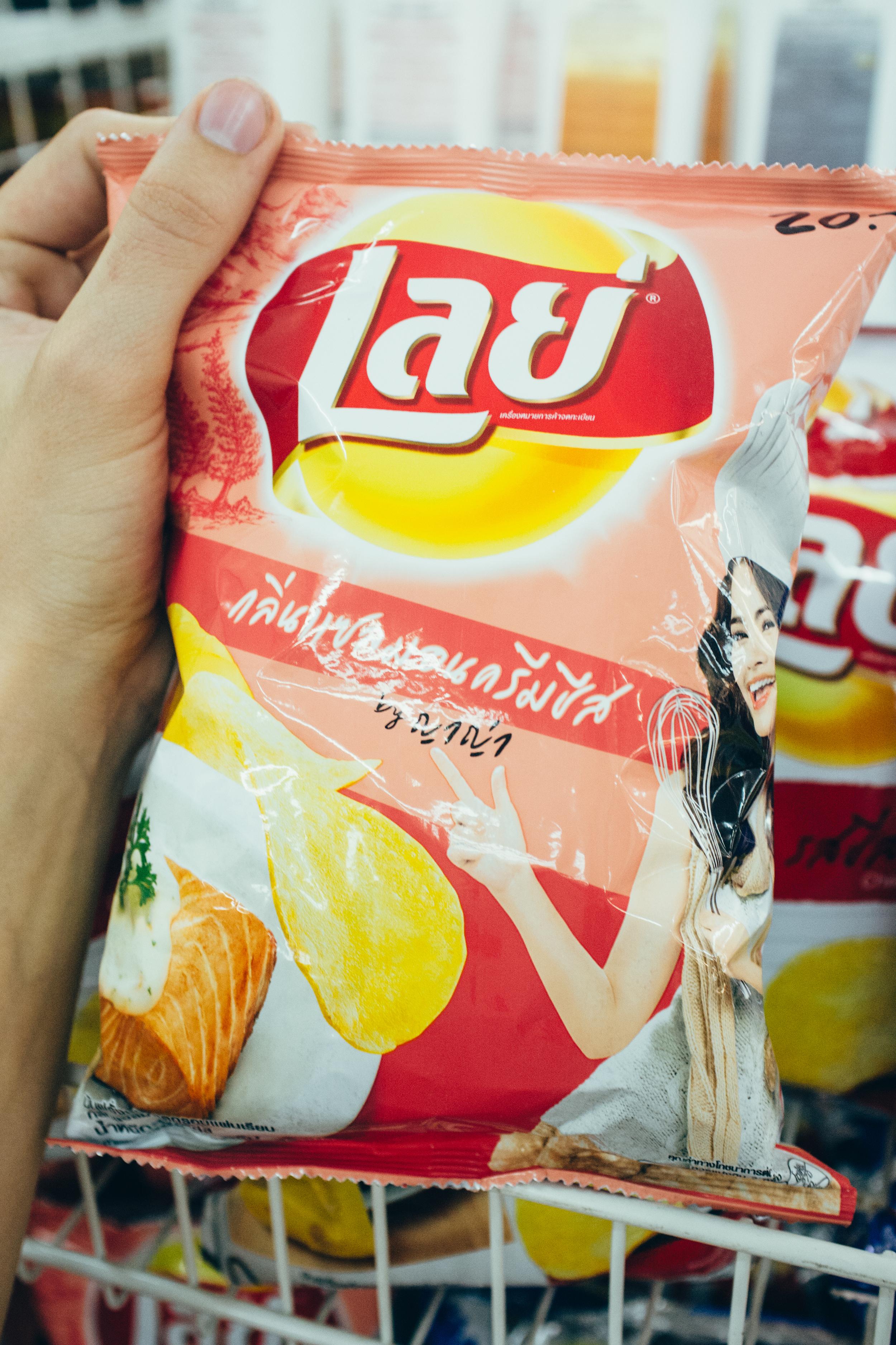 Chips Salmon-ish.jpg