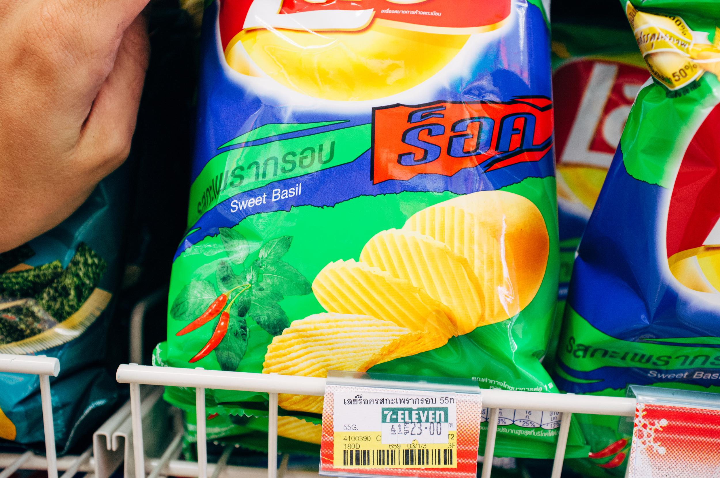 Chips Sweet Basil.jpg