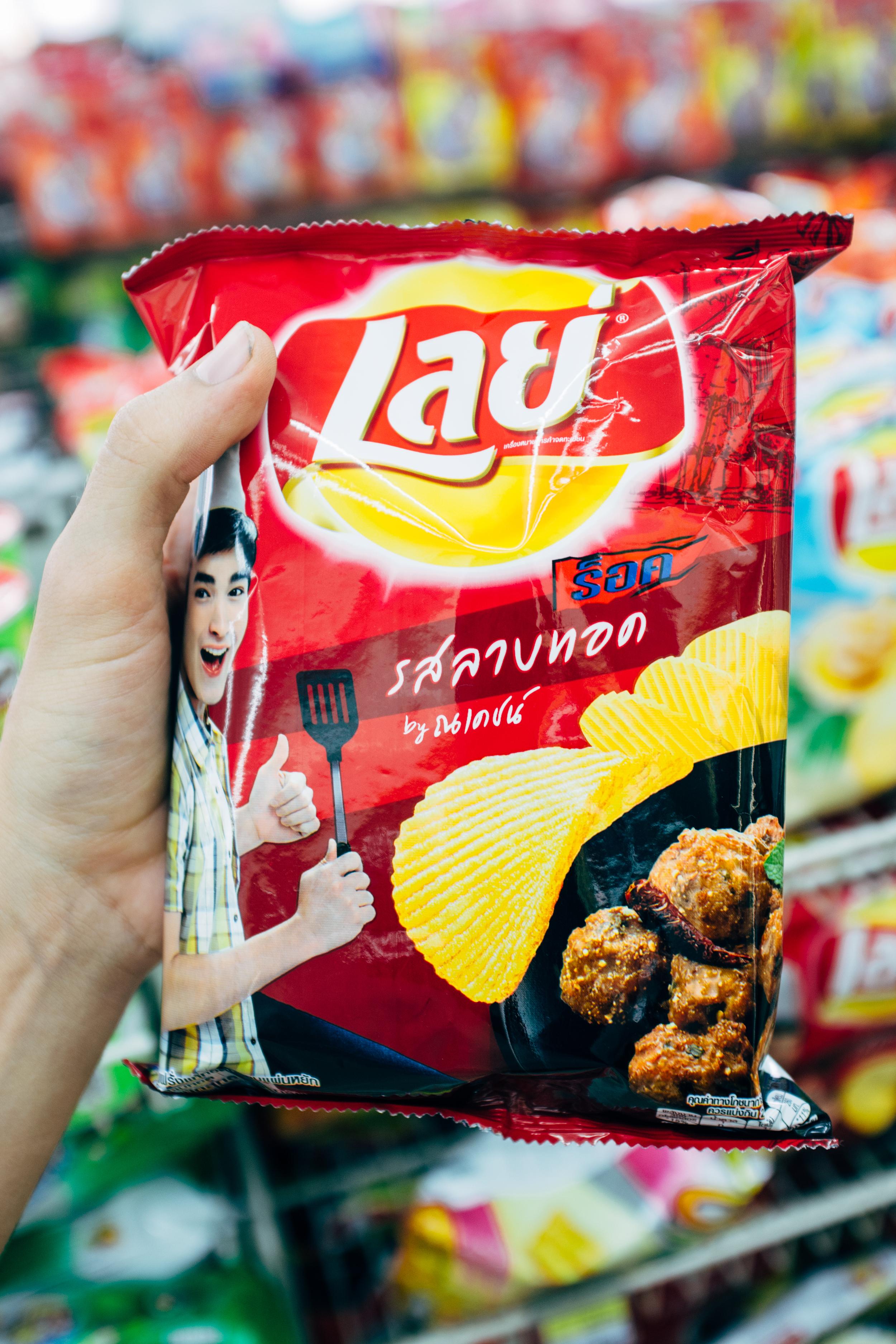 Chips Myster Flavor 2.jpg