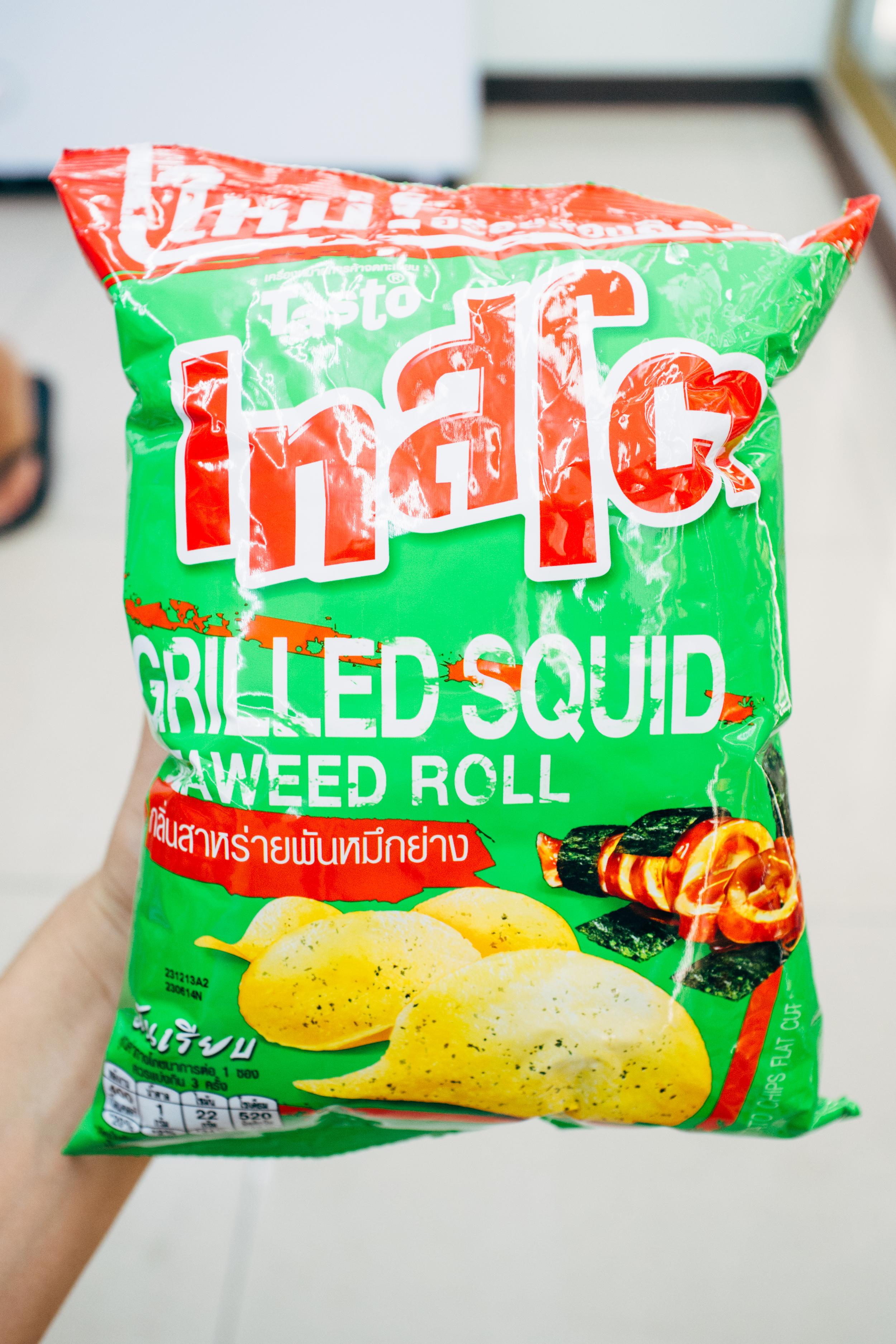 Chips Grilled Squid Seaweed Roll.jpg