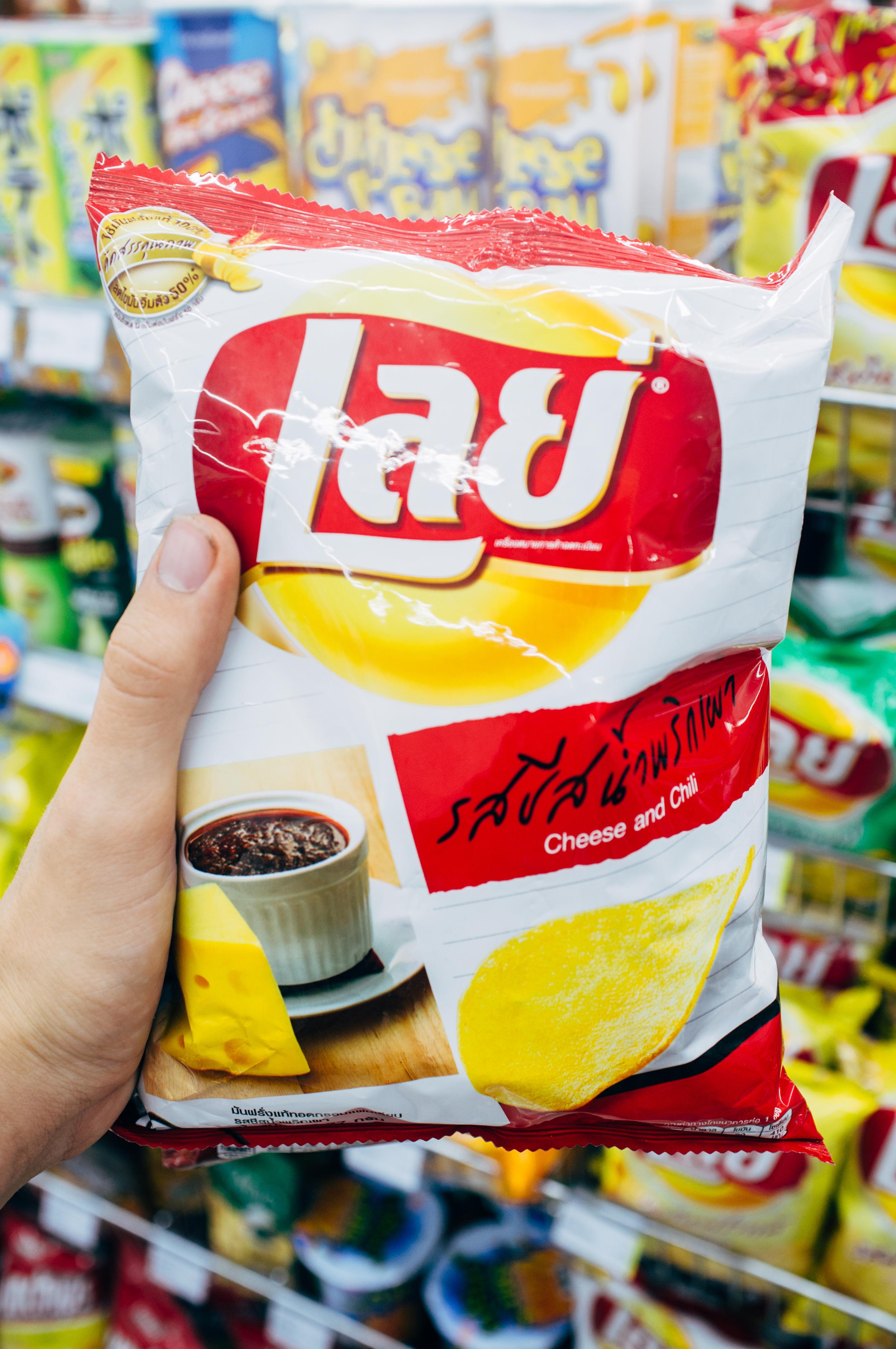 Chips Cheese and Chili.jpg