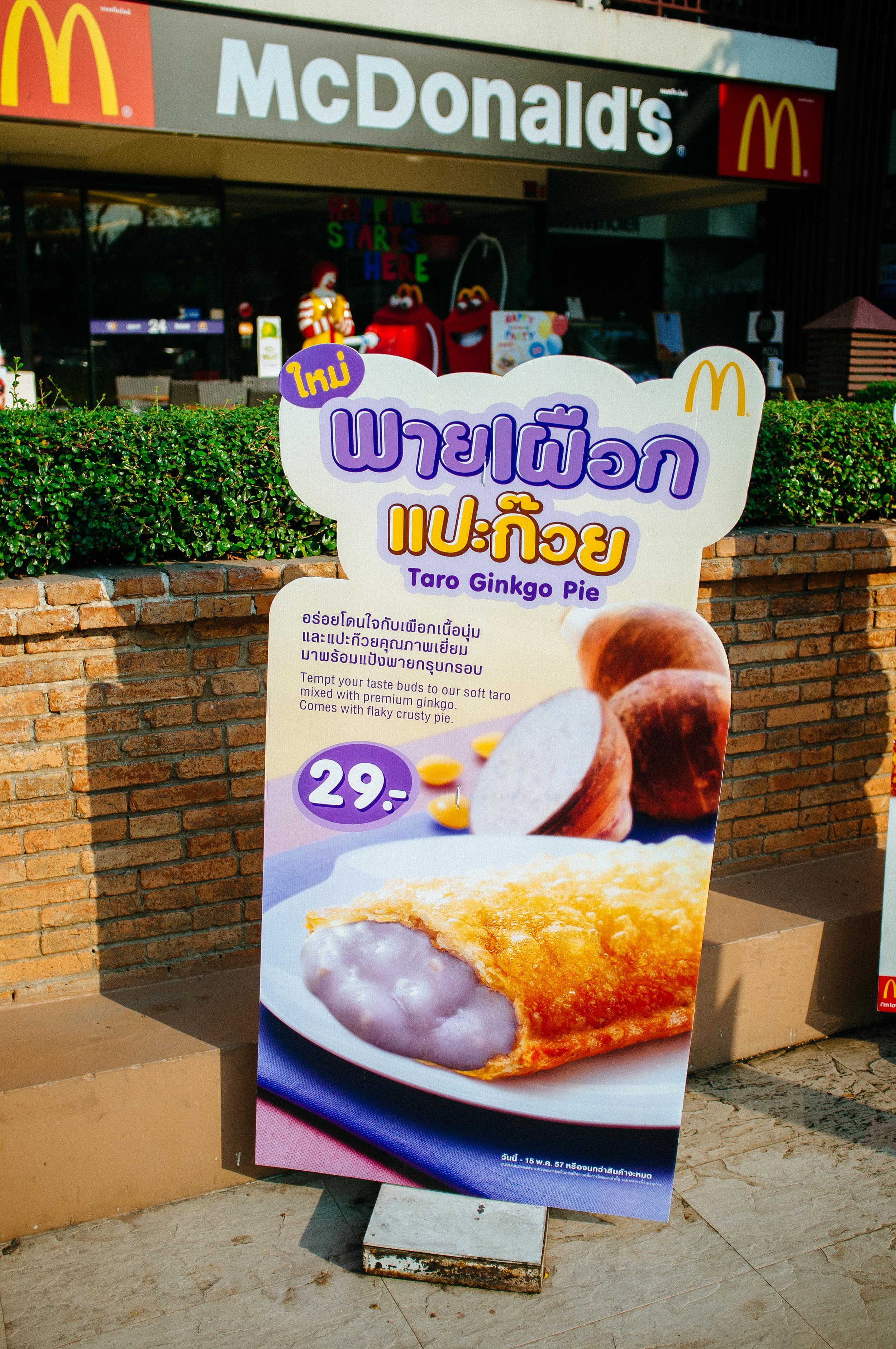 Chiang Mai Taro Pie.jpg