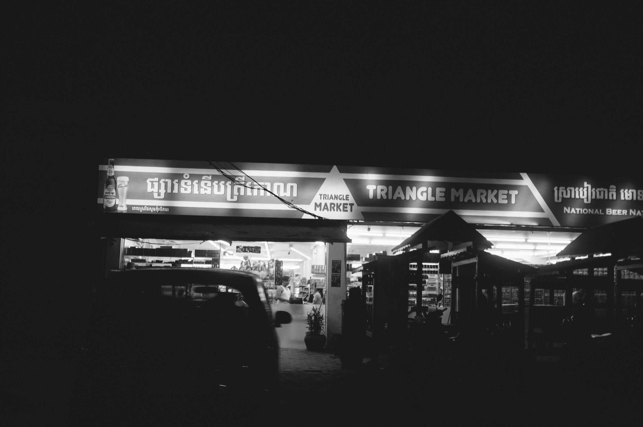 Siem Reap Triangle Market.jpg