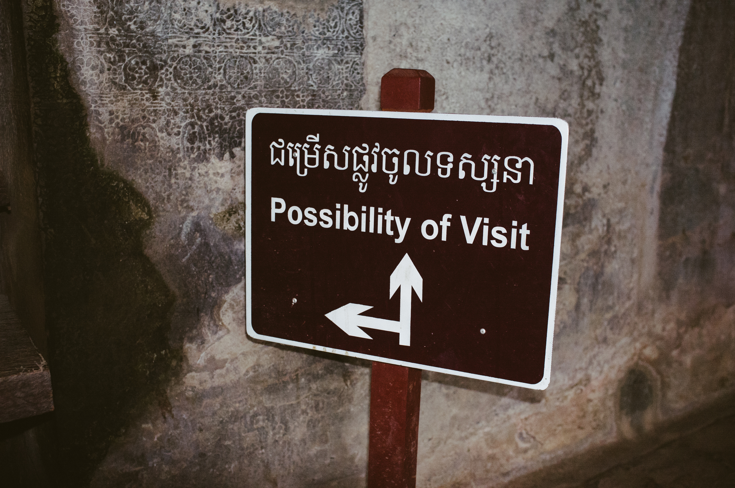 Siem Reap Sign.jpg