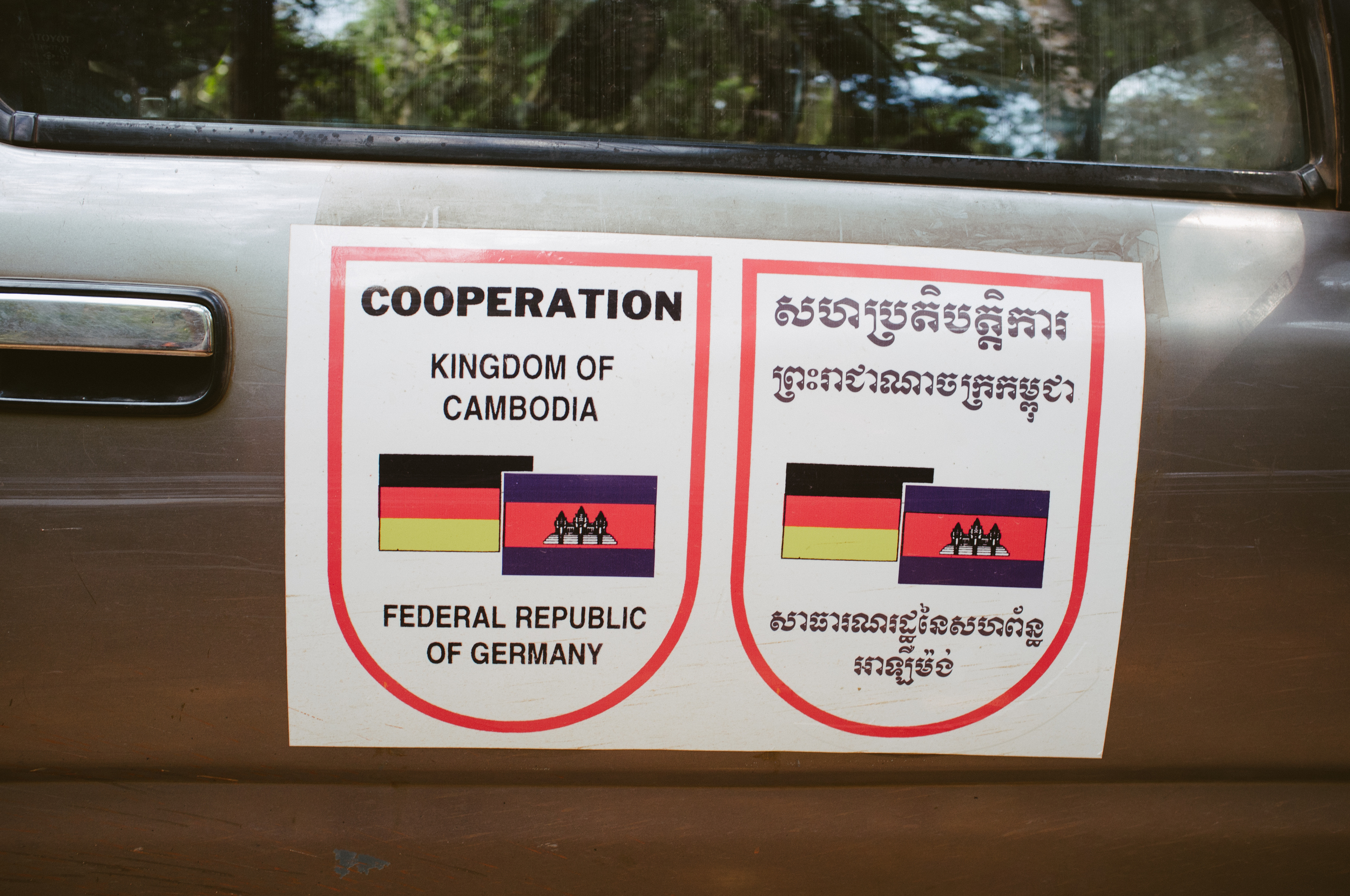 Siem Reap Cooperation.jpg