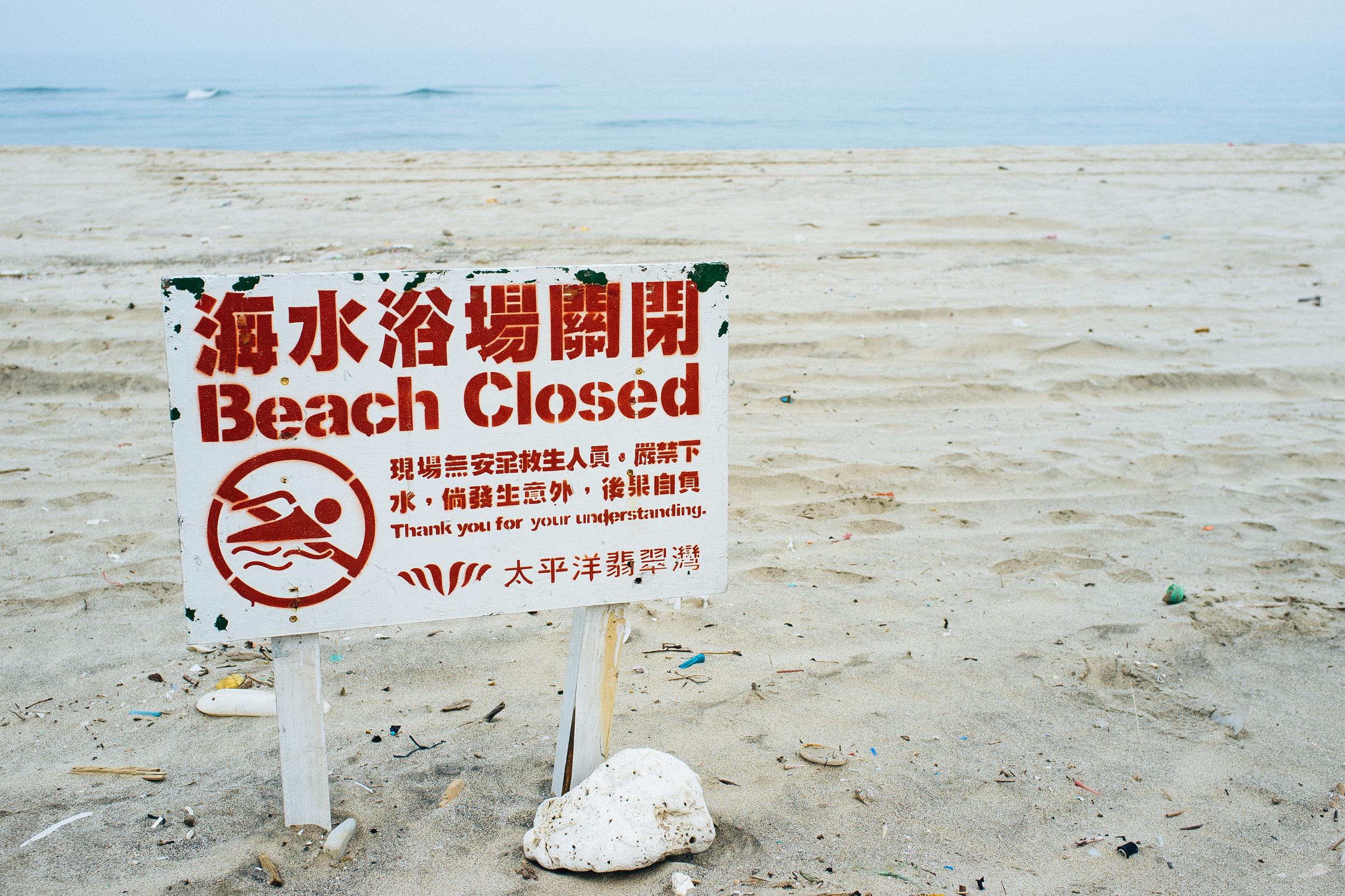 Yannick Beach.jpg