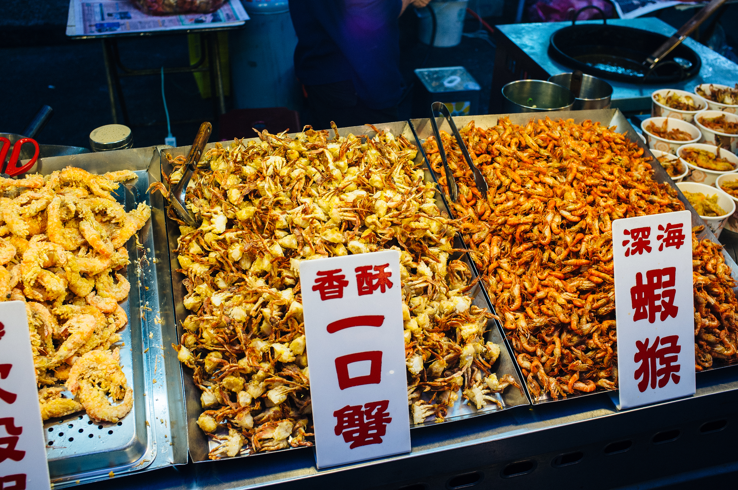 Keelung Night Market Crab.jpg