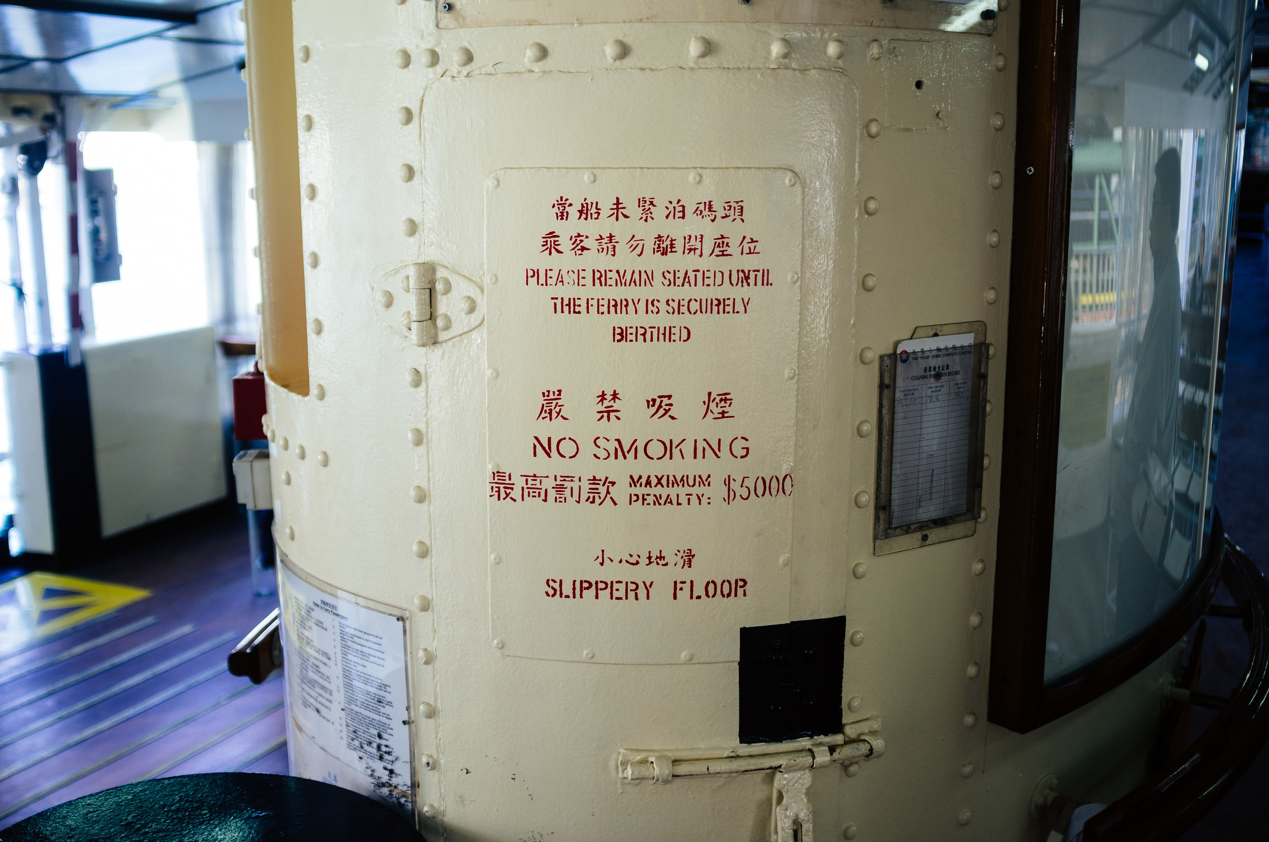 Star Ferry - Sign.jpg