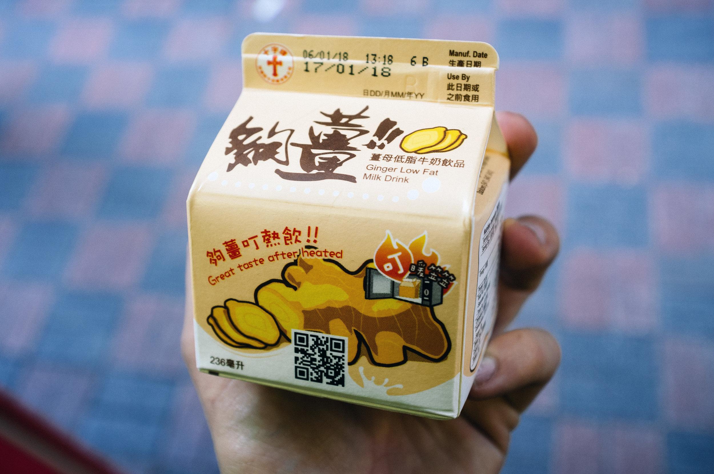 Ginger Milk.jpg