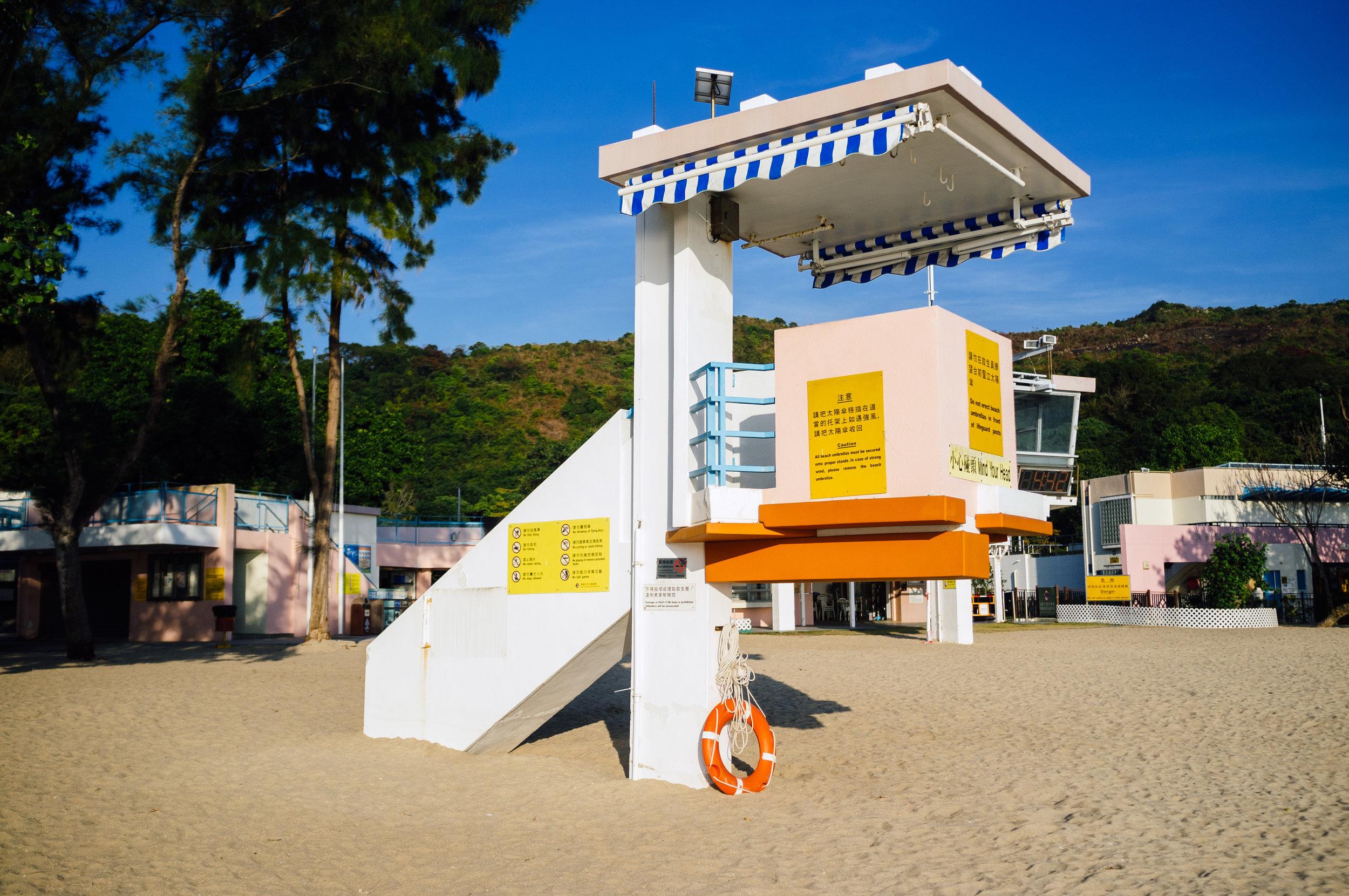 Lamma Lifeguard 1.jpg