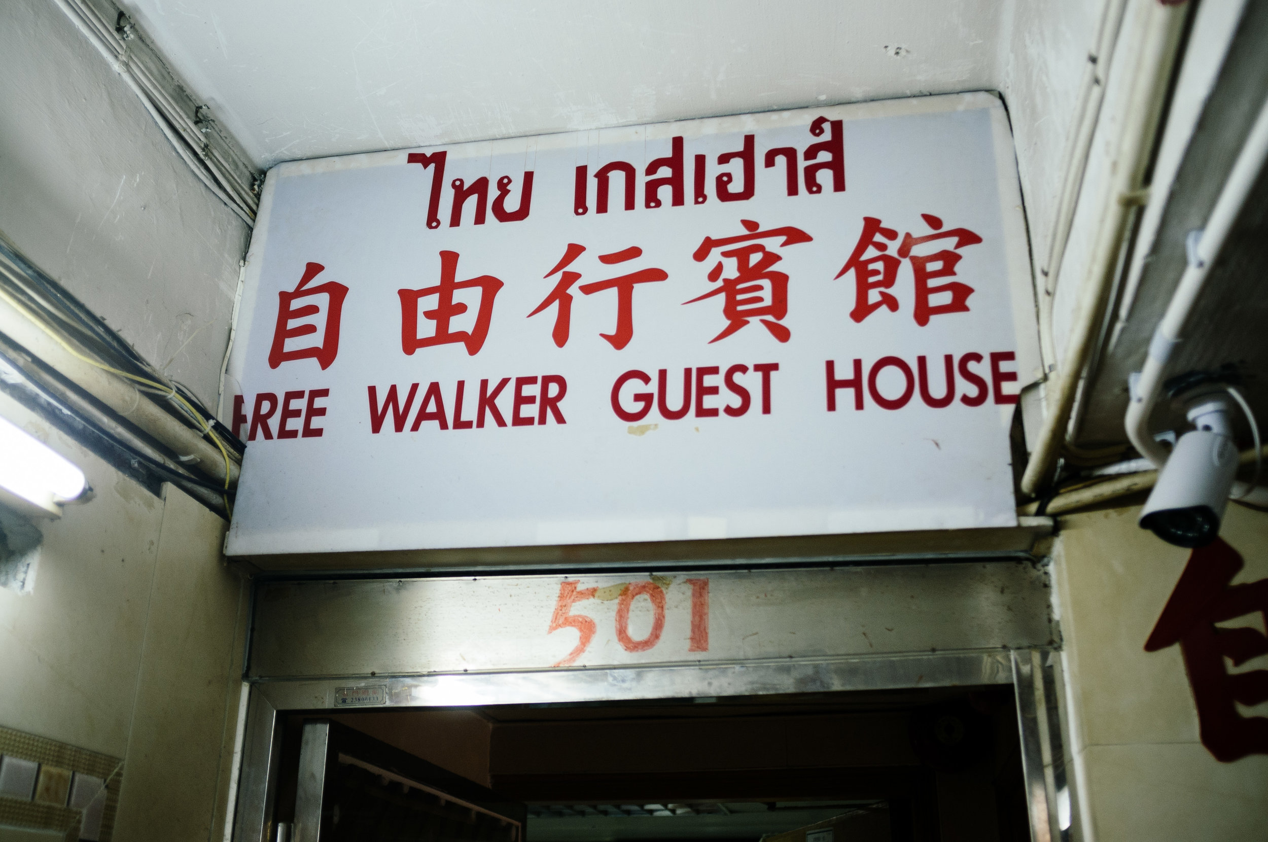 Mong Kok Free Walker.jpg