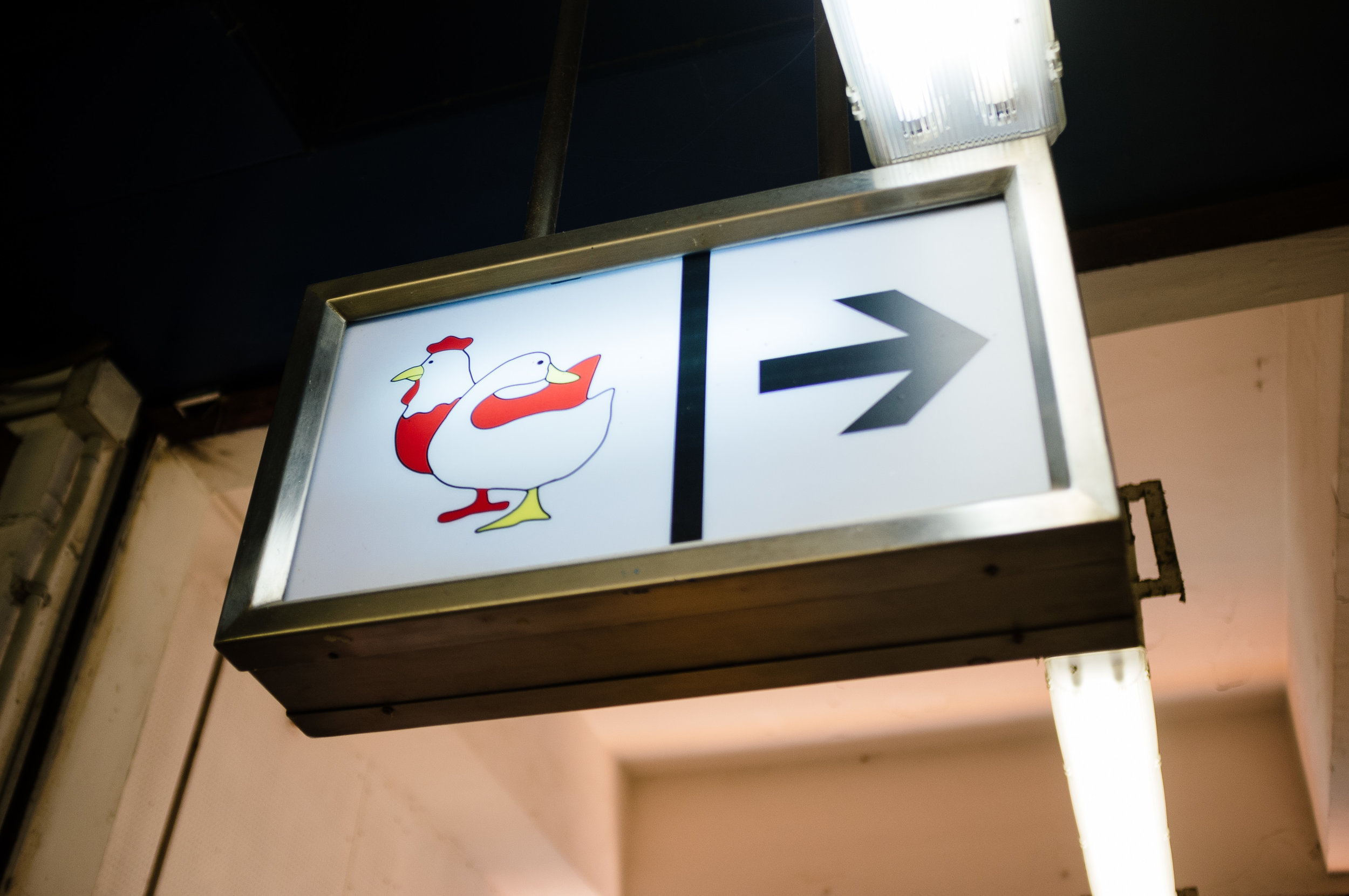 Mong Kok Market Duck.jpg