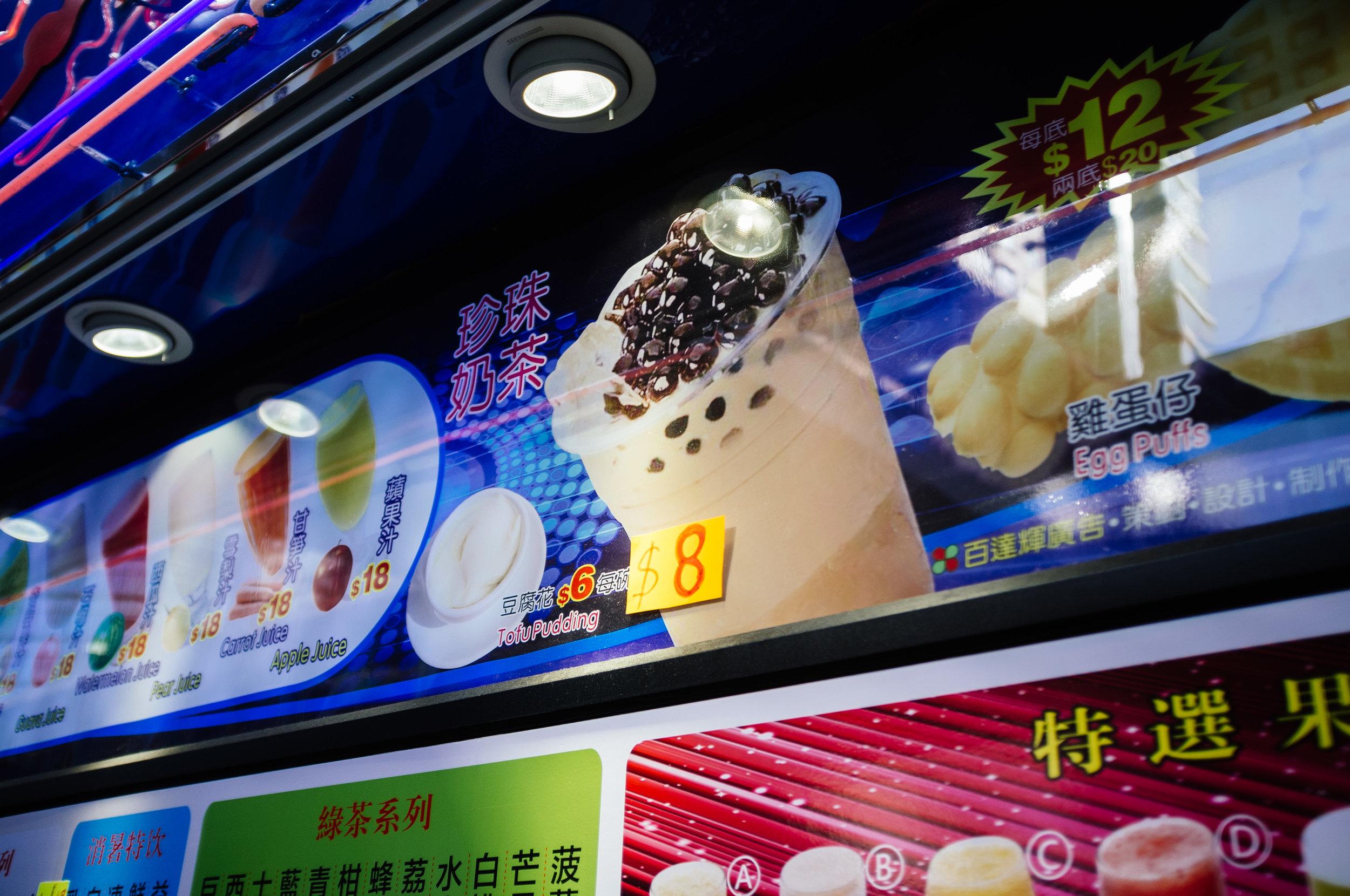 Mong Kok Bubble Tea.jpg
