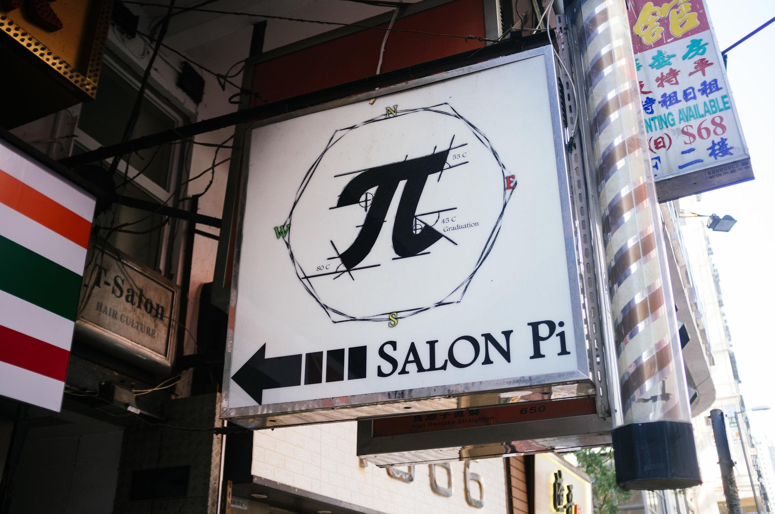 Mong Kok Pi.jpg