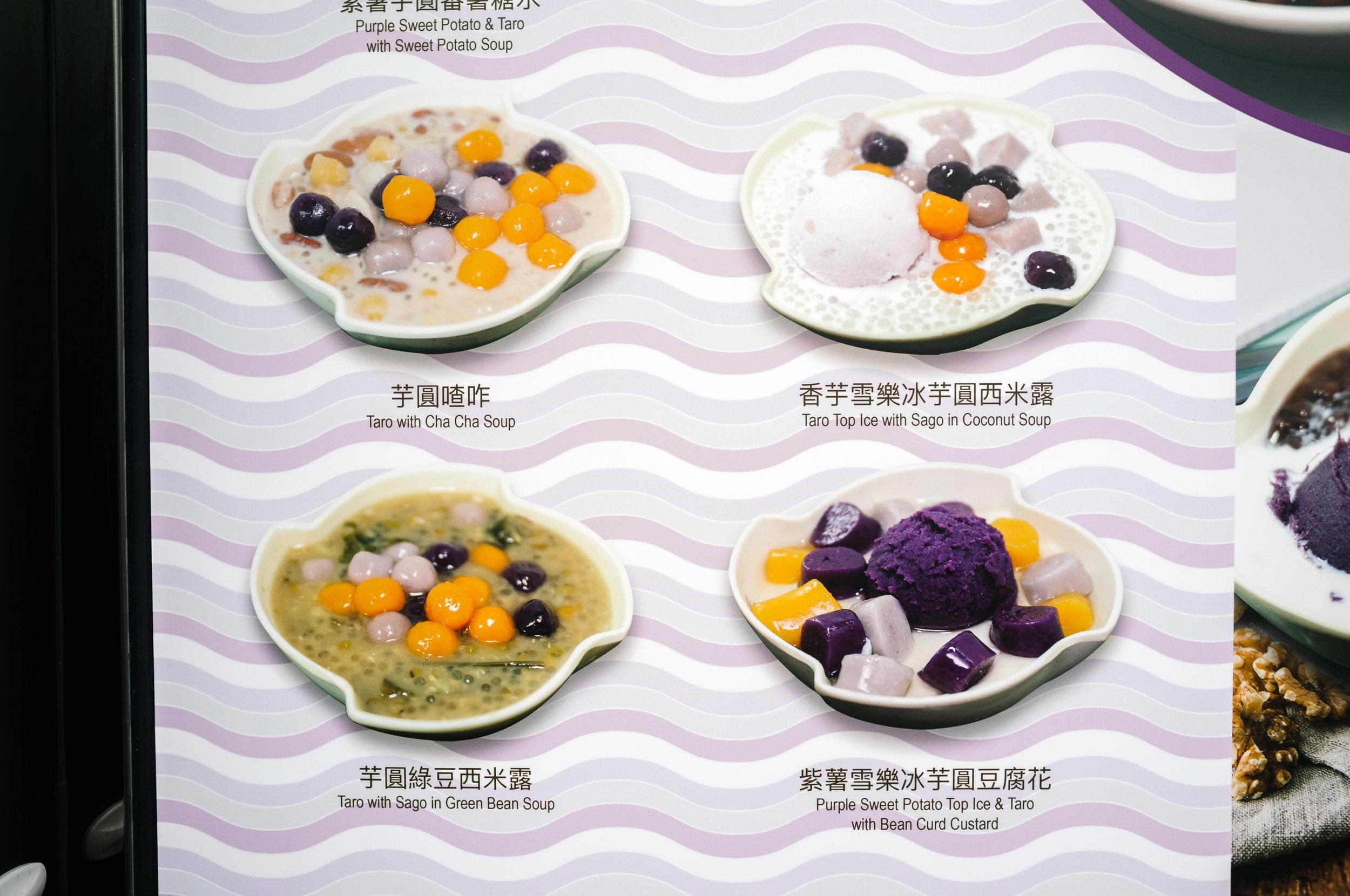 Mong Kok Dessert.jpg