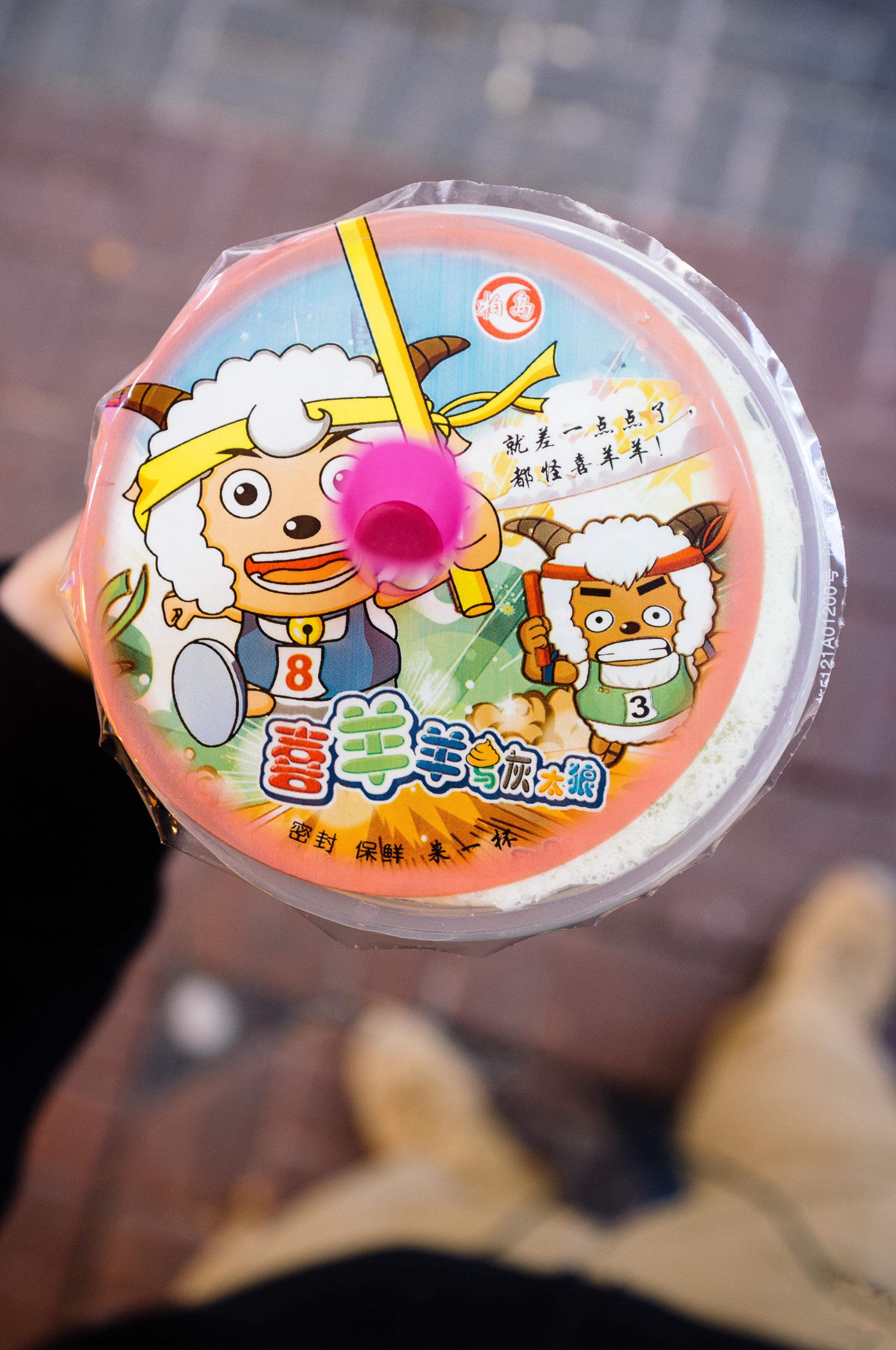 Mong Kok Melon Drank 2.jpg