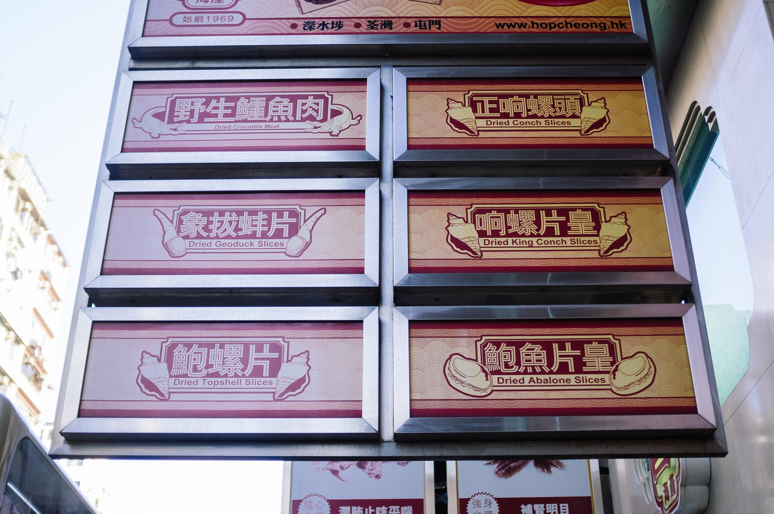 Mong Kok Slices.jpg