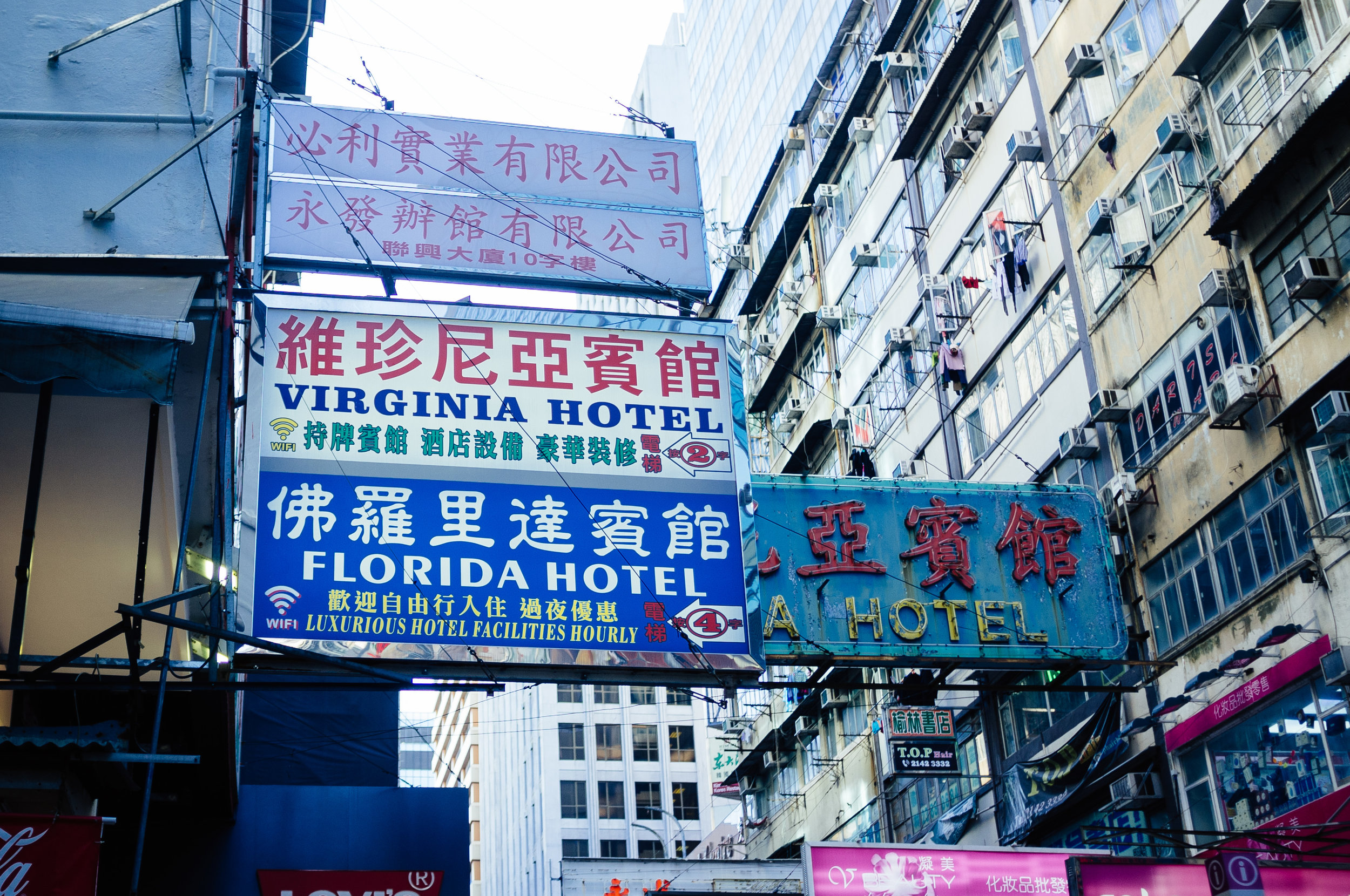 Mong Kok Hotels.jpg