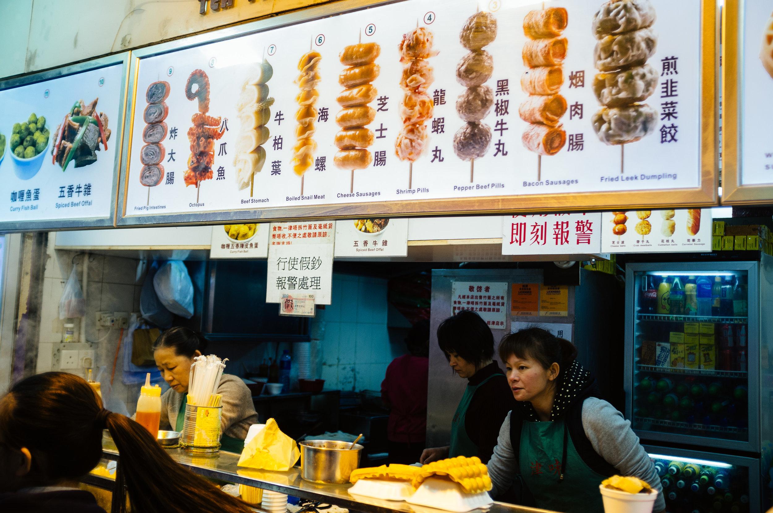 Mong Kok Stall 4.jpg