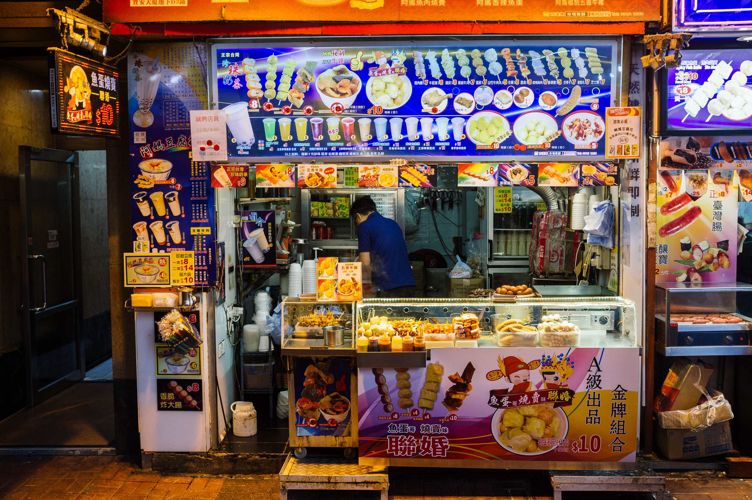 Mong Kok Stall edit.jpg