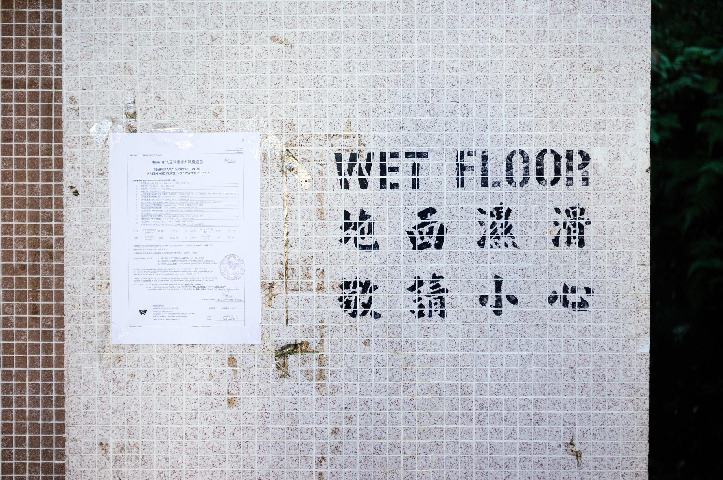 Victoria Peak Bathroom.jpg
