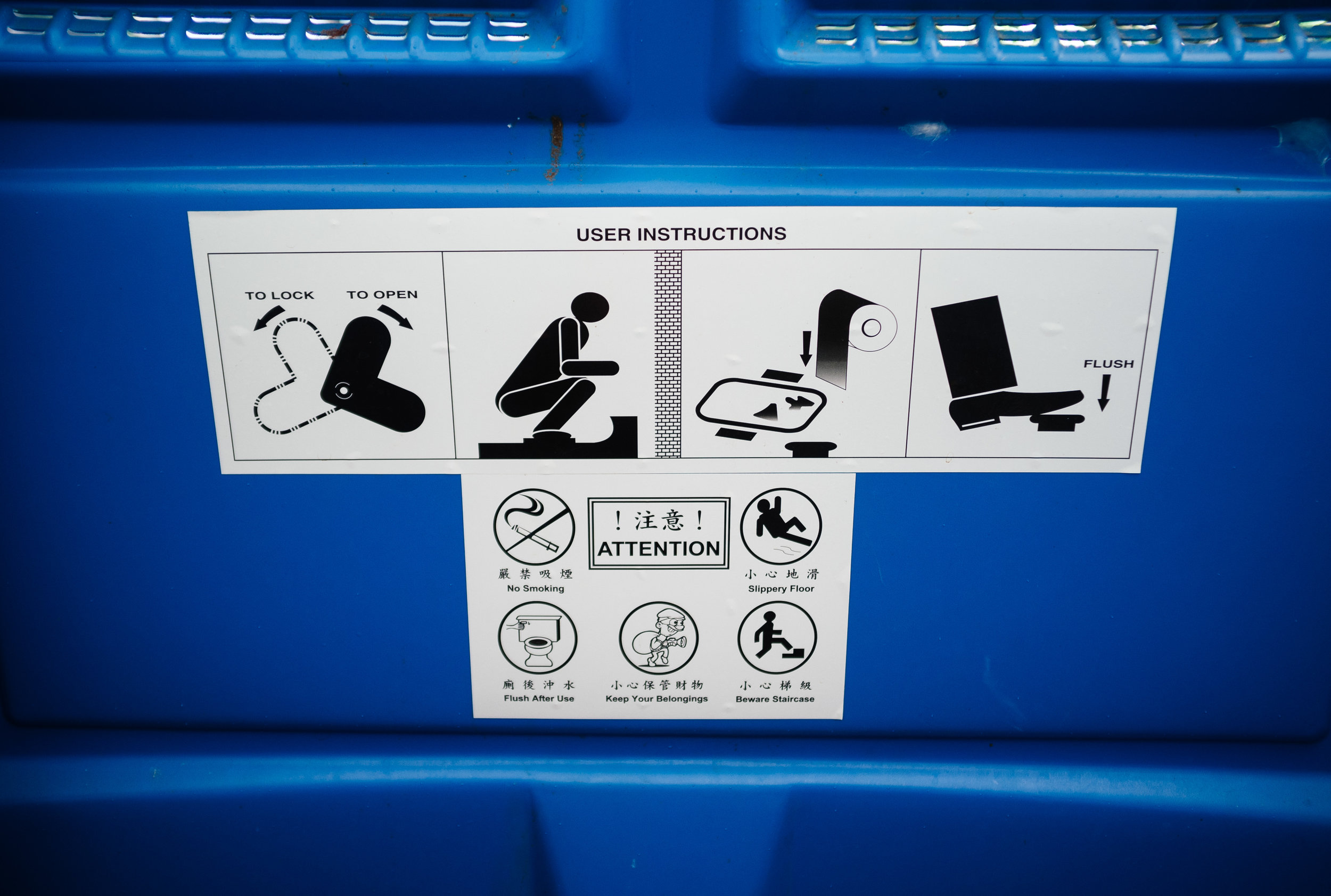 Stanley Toilet.jpg