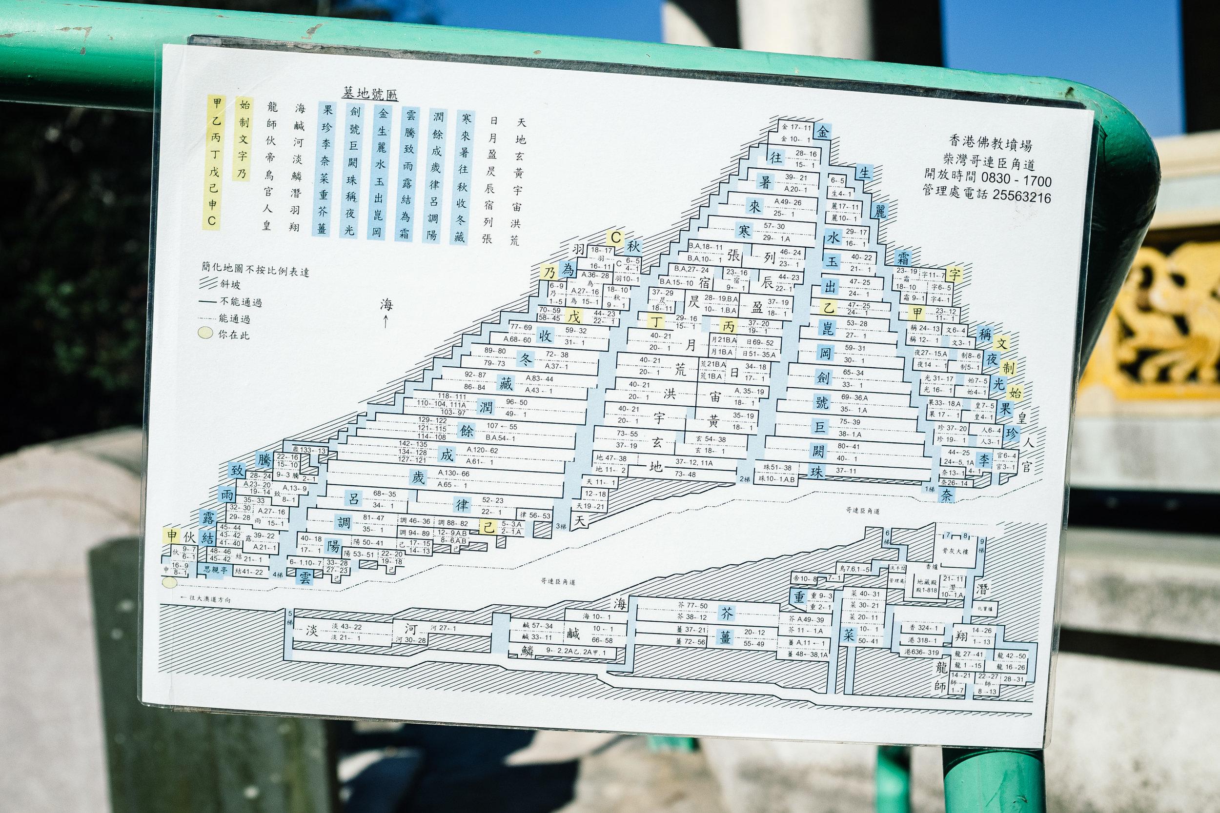 Stanley Grave Map.jpg