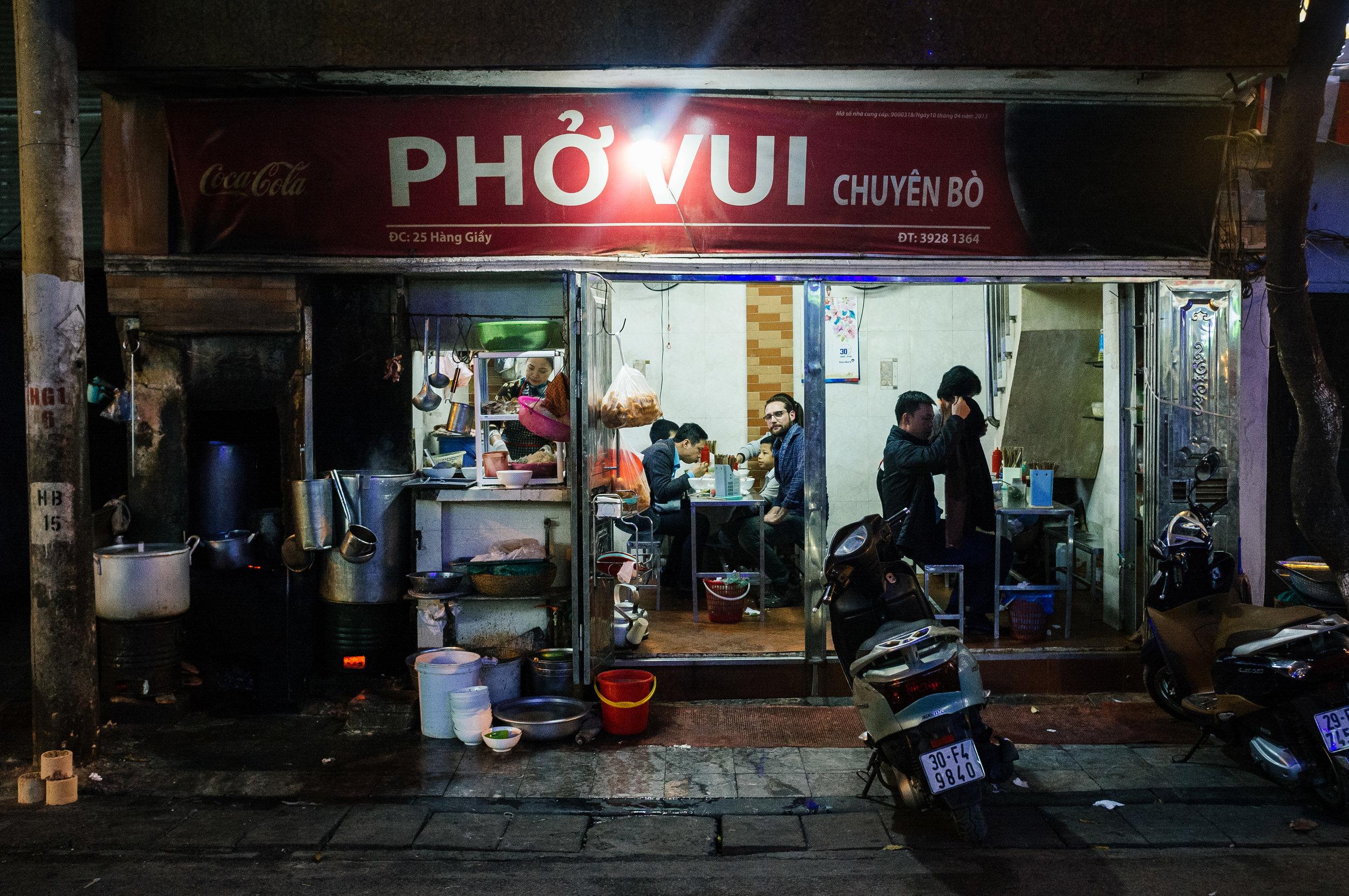 Pho Shop.jpg