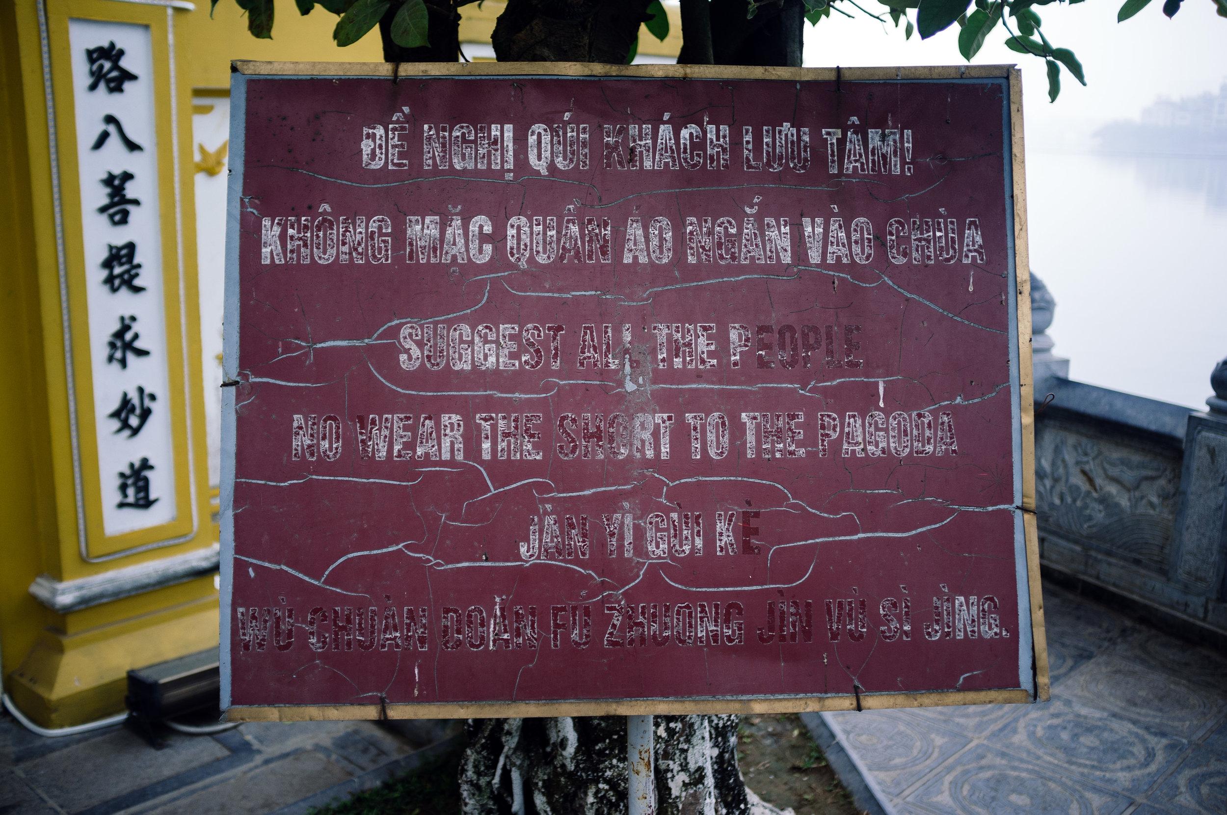 Hanoi Lake Temple.jpg