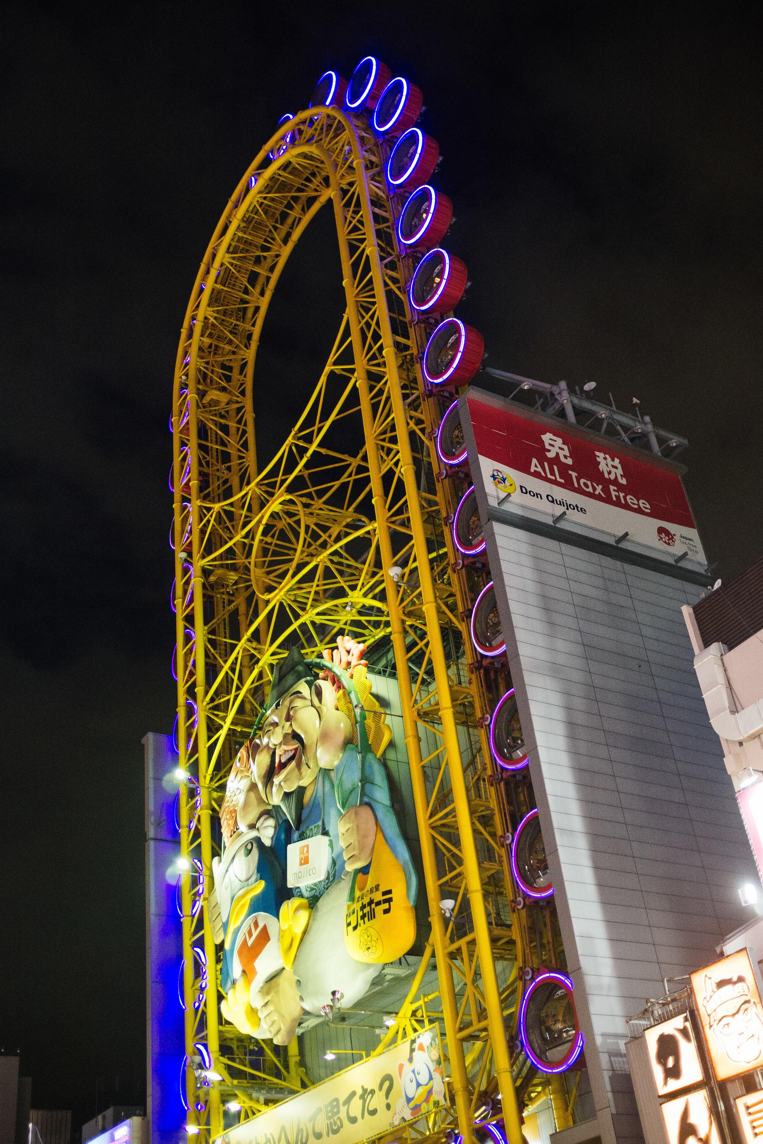 Osaka Don Qui 2.jpg